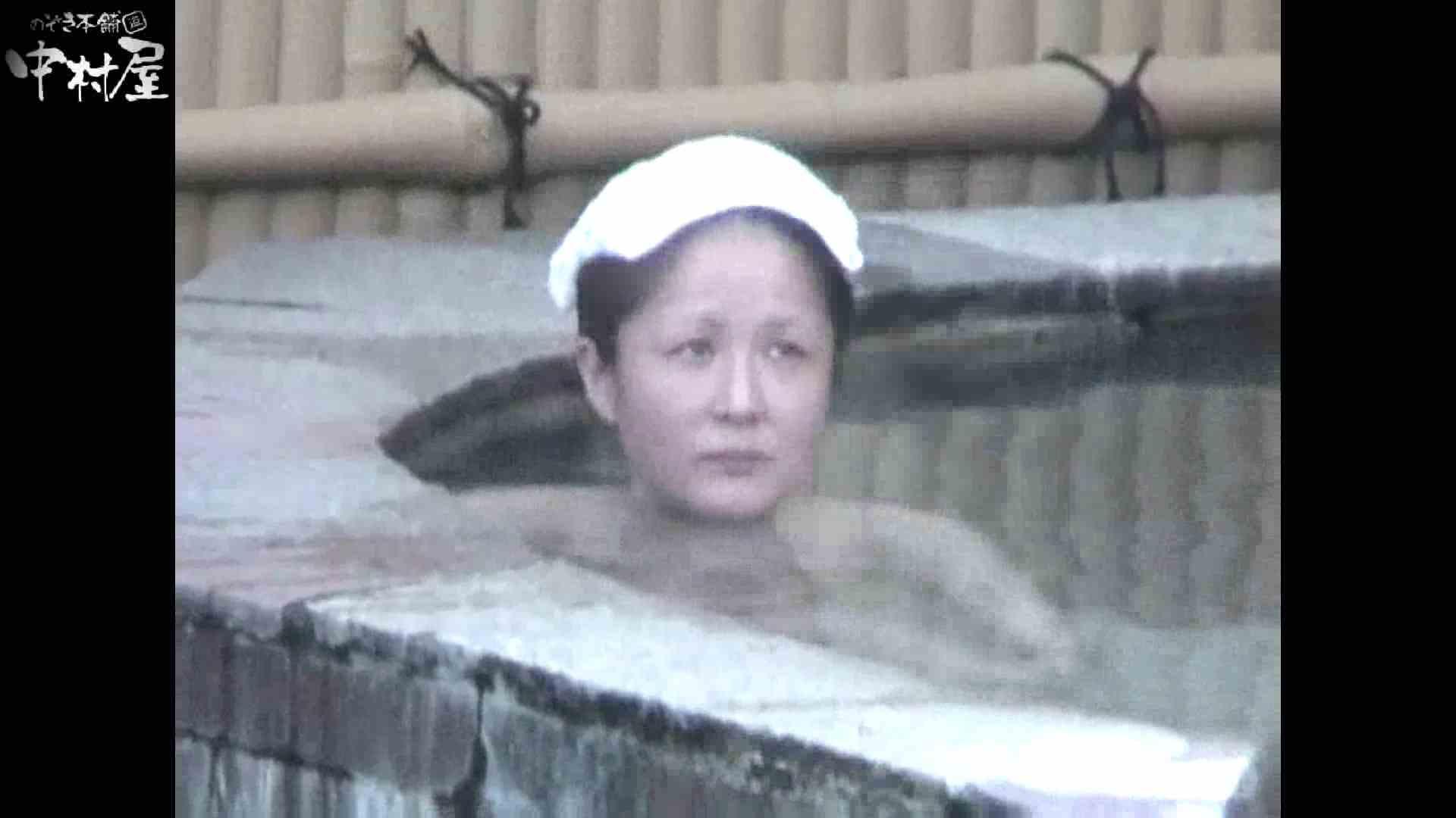 Aquaな露天風呂Vol.880潜入盗撮露天風呂十六判湯 其の六 露天 | 潜入シリーズ  95pic 67