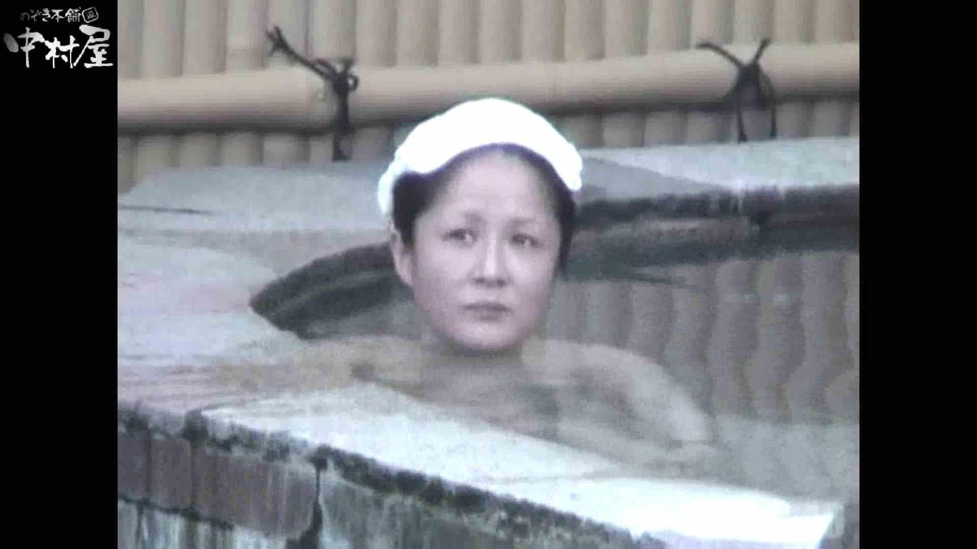 Aquaな露天風呂Vol.880潜入盗撮露天風呂十六判湯 其の六 露天 | 潜入シリーズ  95pic 69