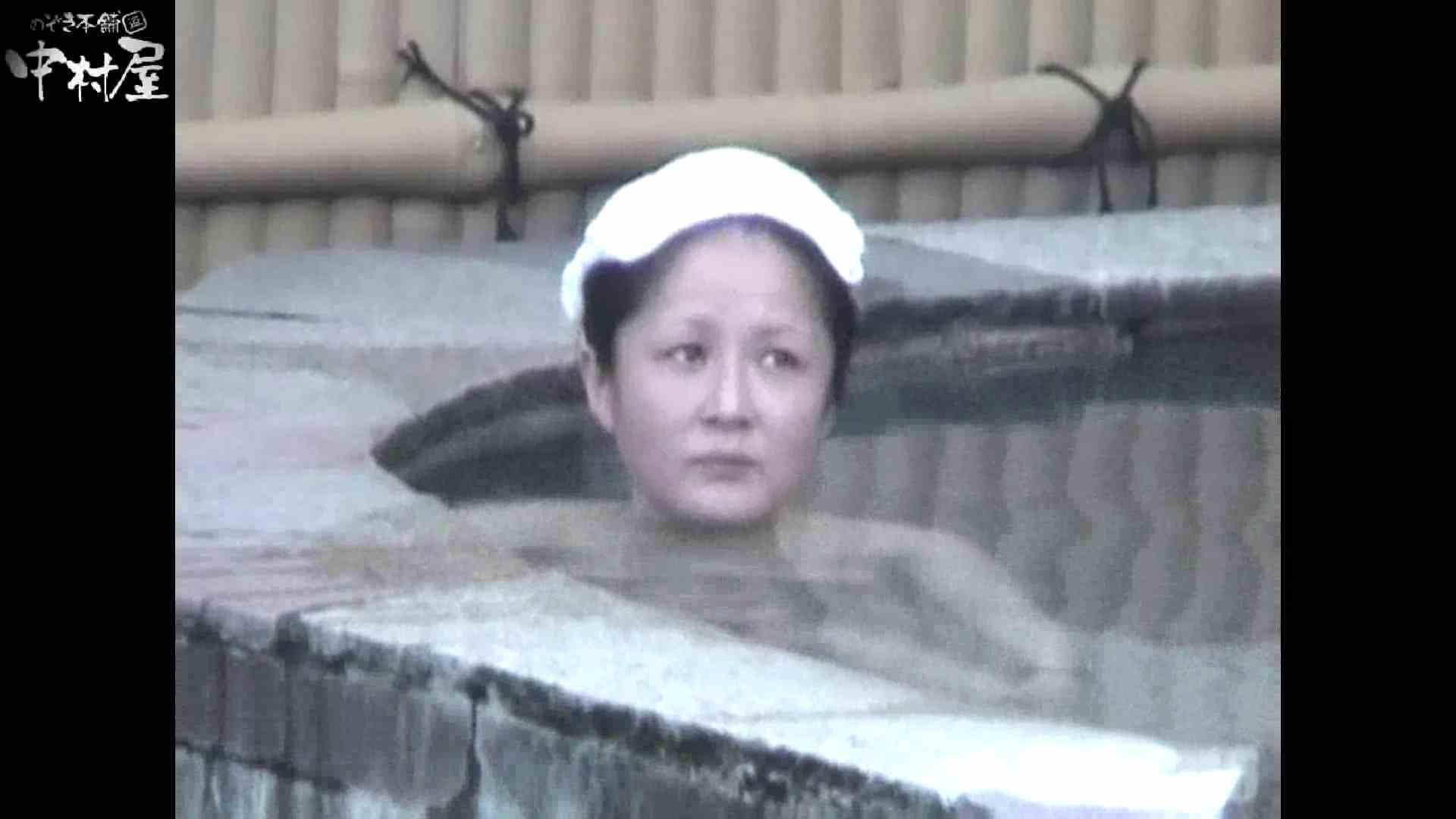Aquaな露天風呂Vol.880潜入盗撮露天風呂十六判湯 其の六 露天 | 潜入シリーズ  95pic 70