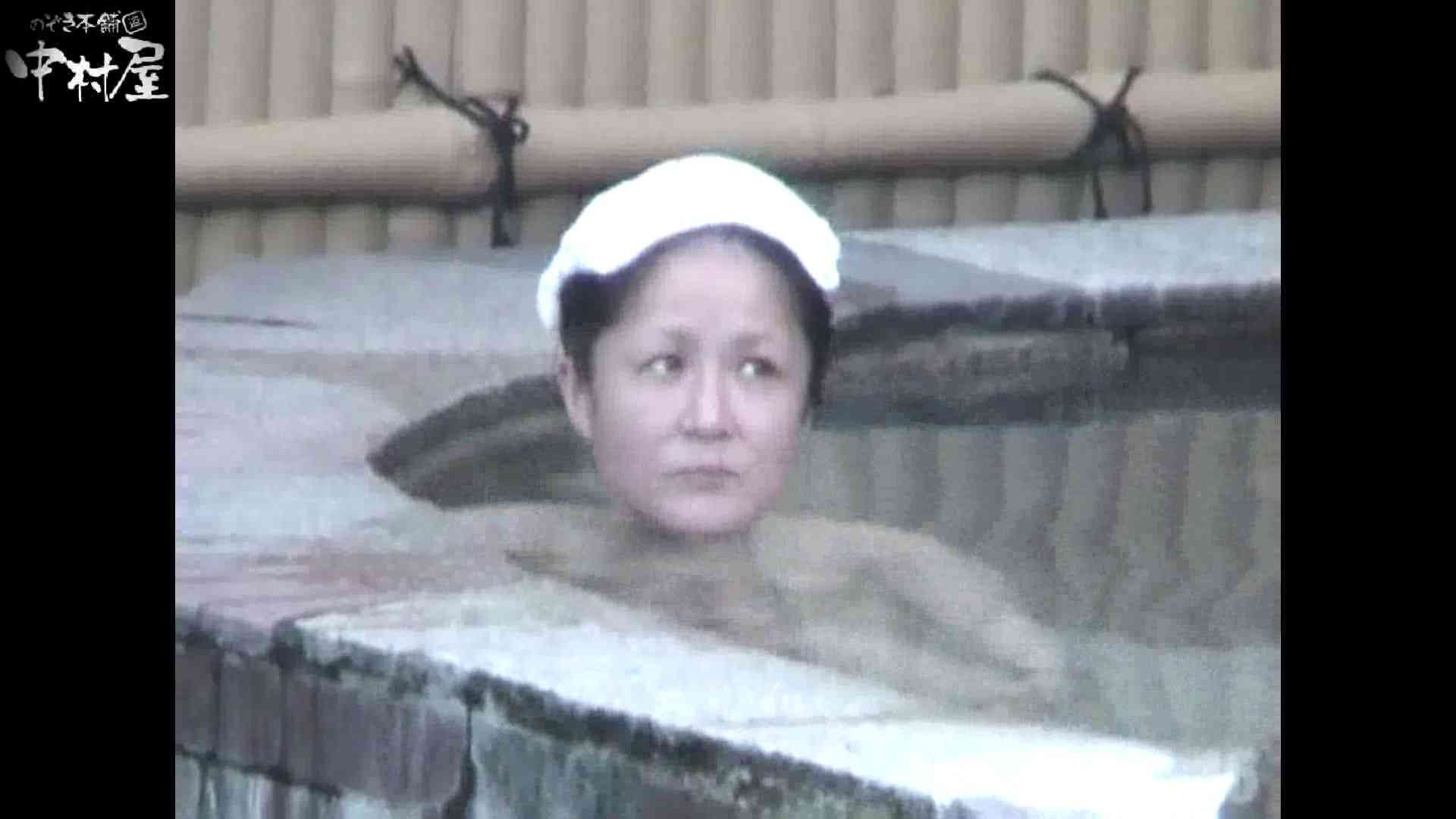 Aquaな露天風呂Vol.880潜入盗撮露天風呂十六判湯 其の六 露天 | 潜入シリーズ  95pic 71