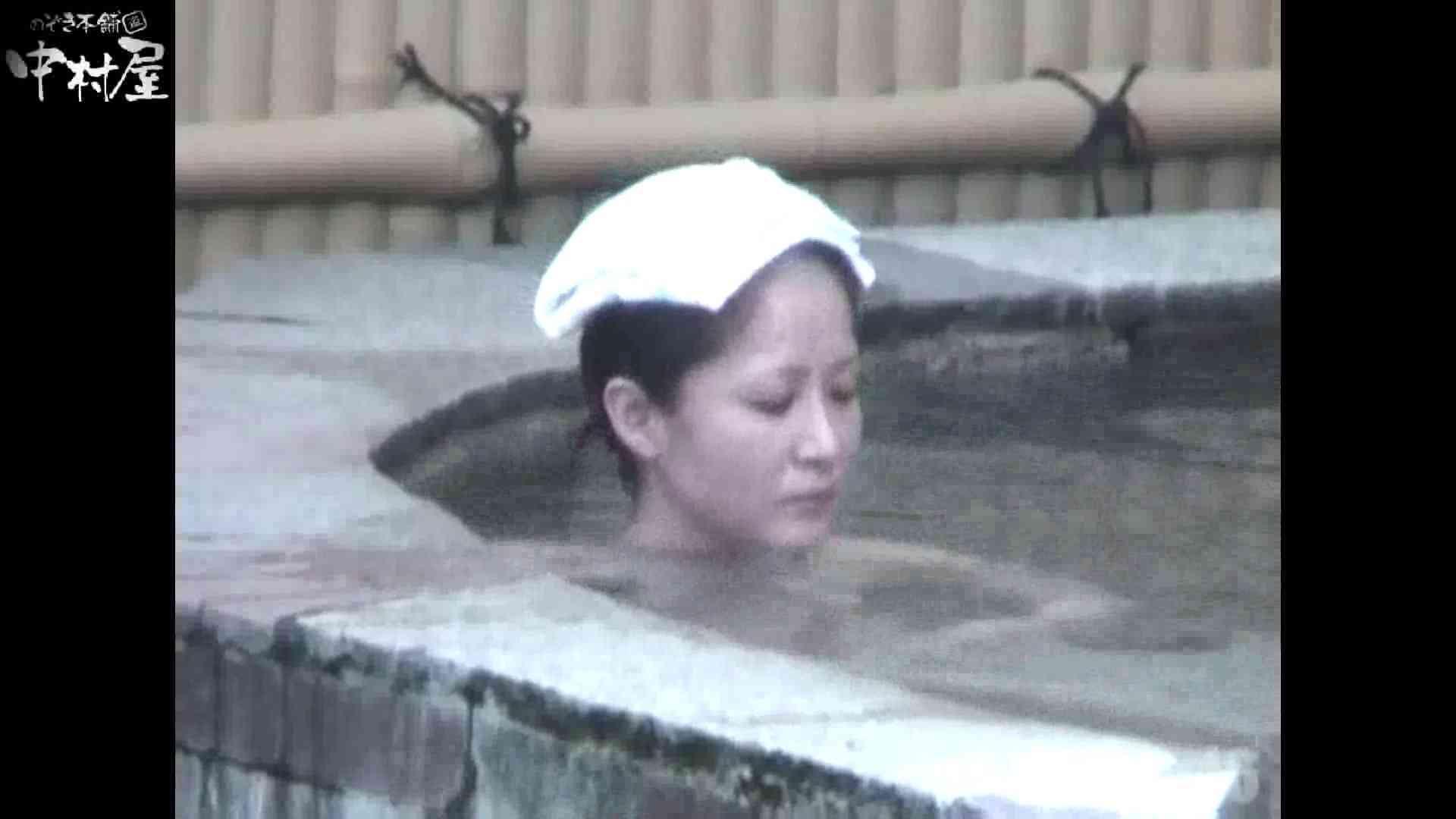 Aquaな露天風呂Vol.880潜入盗撮露天風呂十六判湯 其の六 露天 | 潜入シリーズ  95pic 77