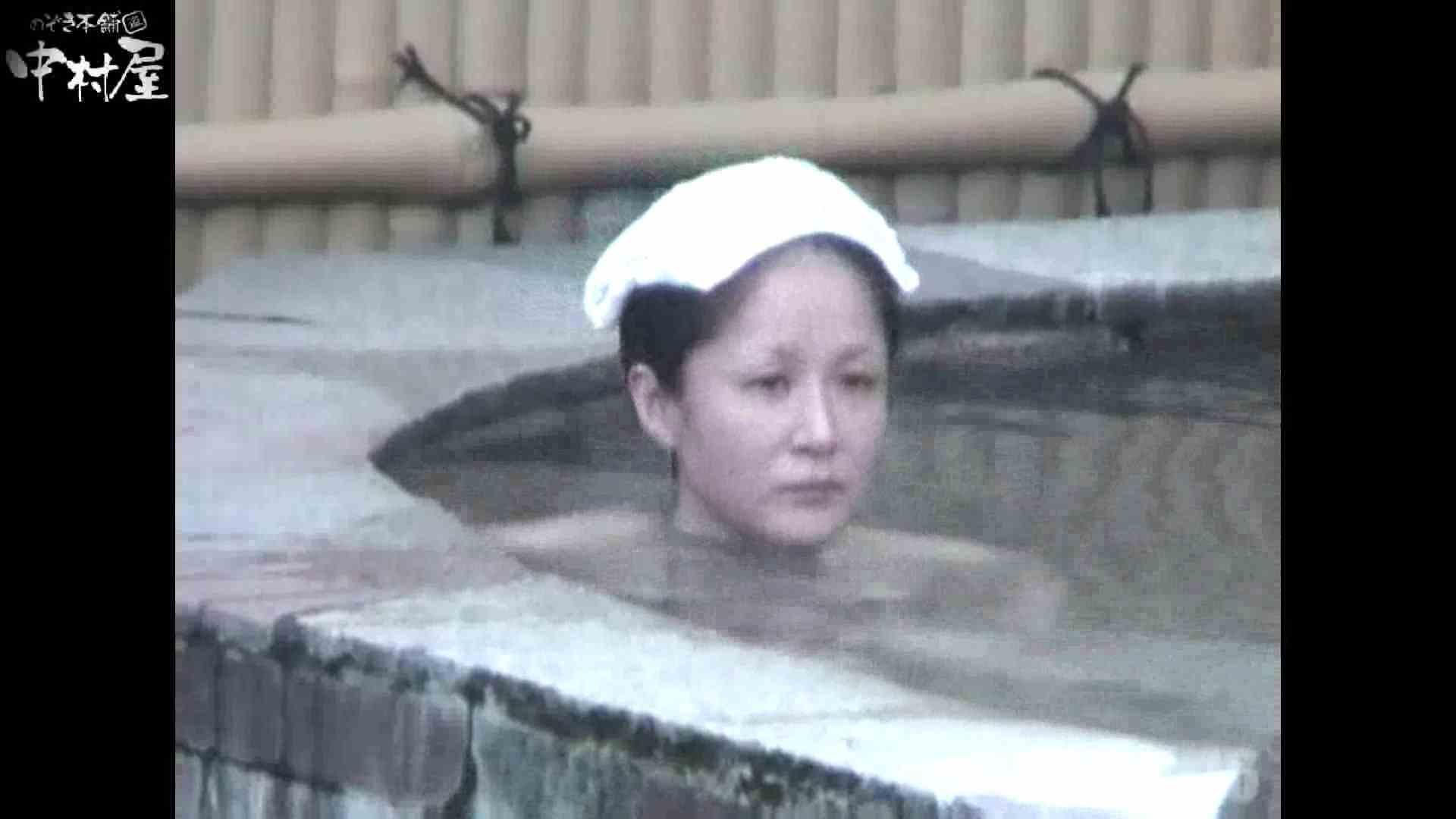 Aquaな露天風呂Vol.880潜入盗撮露天風呂十六判湯 其の六 露天 | 潜入シリーズ  95pic 78