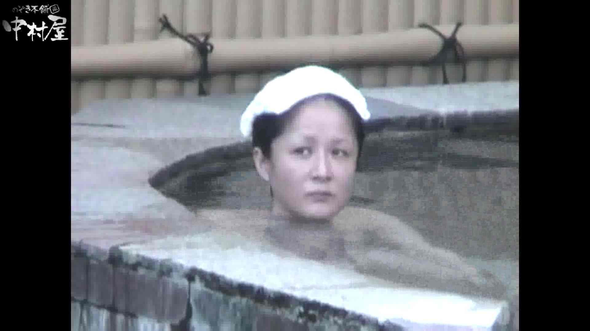 Aquaな露天風呂Vol.880潜入盗撮露天風呂十六判湯 其の六 露天 | 潜入シリーズ  95pic 83