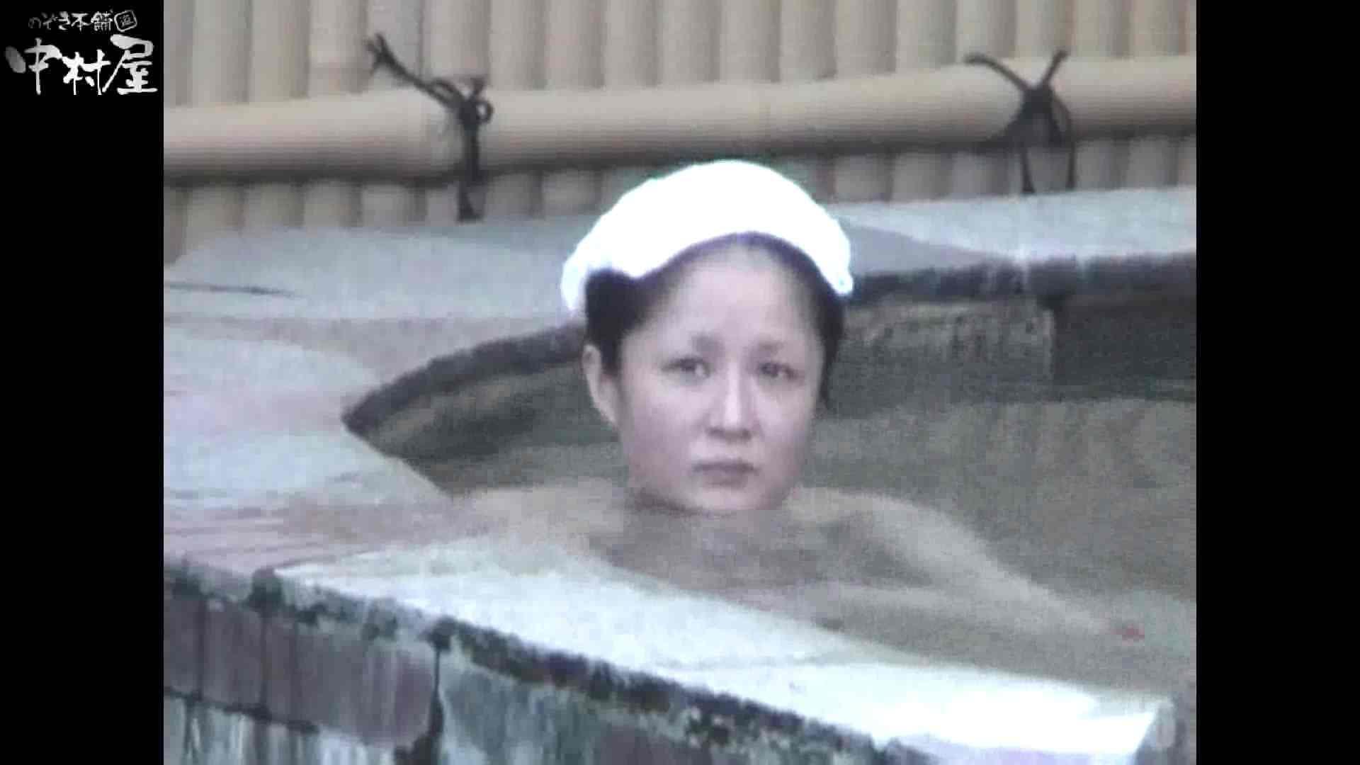 Aquaな露天風呂Vol.880潜入盗撮露天風呂十六判湯 其の六 露天 | 潜入シリーズ  95pic 86