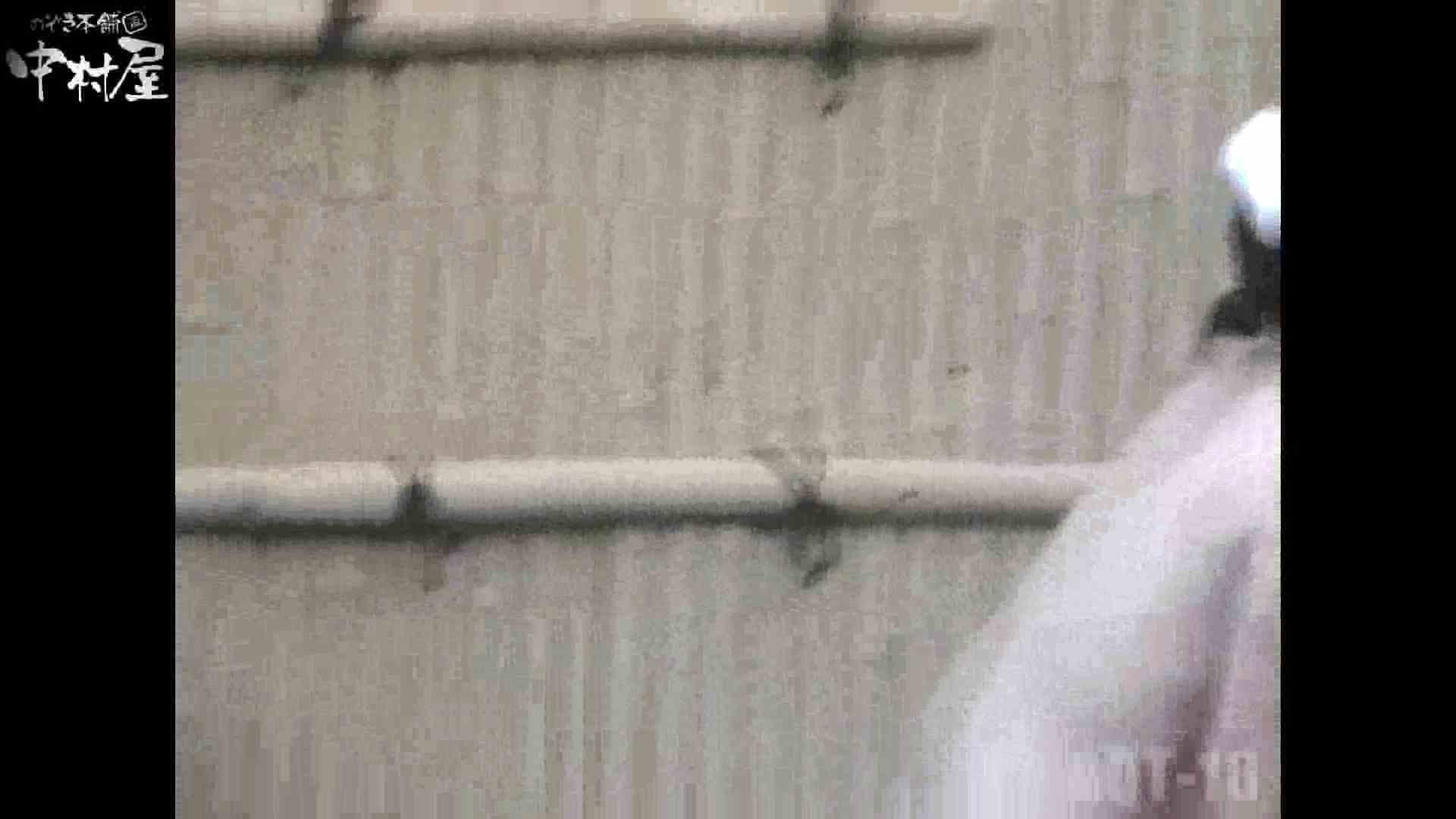 Aquaな露天風呂Vol.880潜入盗撮露天風呂十六判湯 其の六 露天 | 潜入シリーズ  95pic 92
