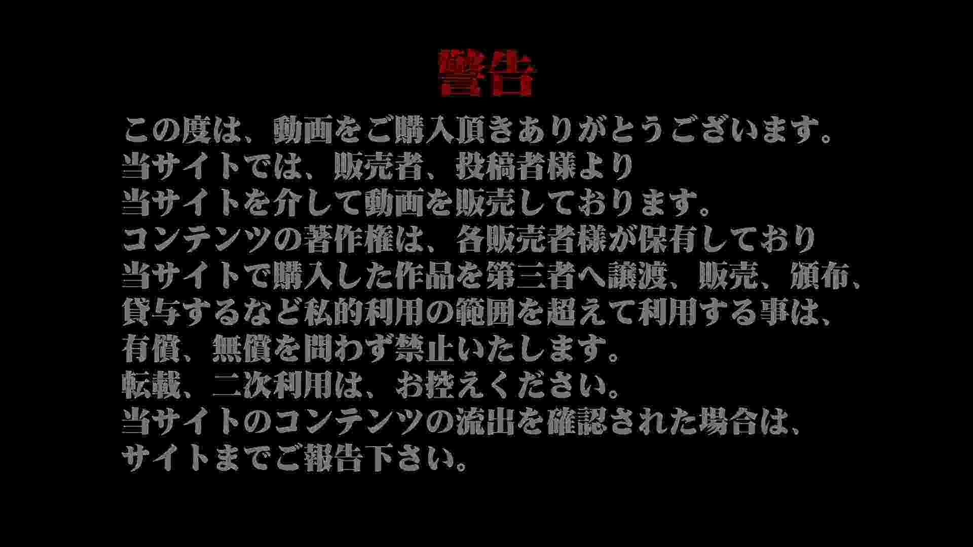 Aquaな露天風呂Vol.880潜入盗撮露天風呂十六判湯 其の八 潜入シリーズ | 盗撮  84pic 3