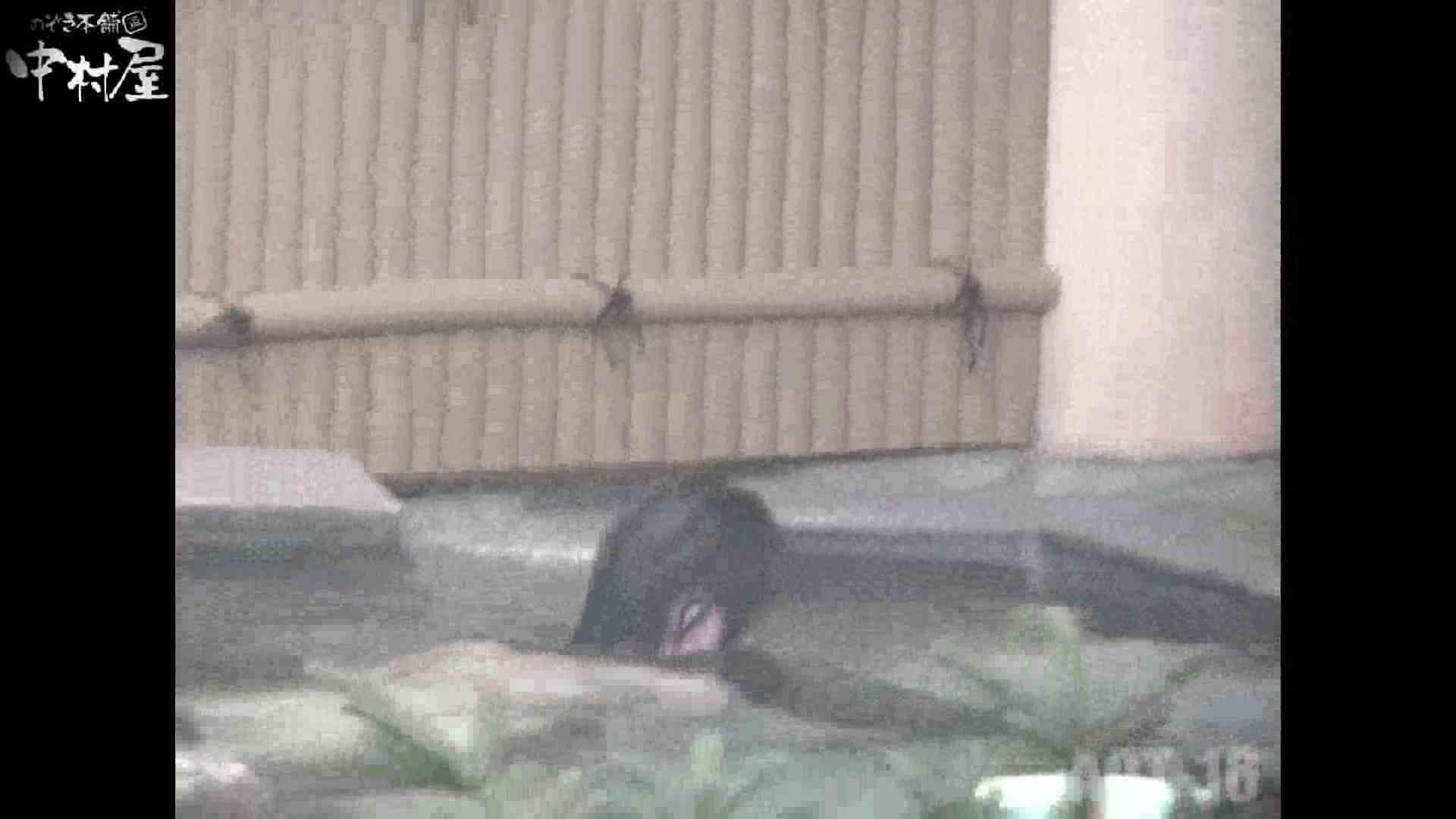 Aquaな露天風呂Vol.880潜入盗撮露天風呂十六判湯 其の八 潜入シリーズ | 盗撮  84pic 11
