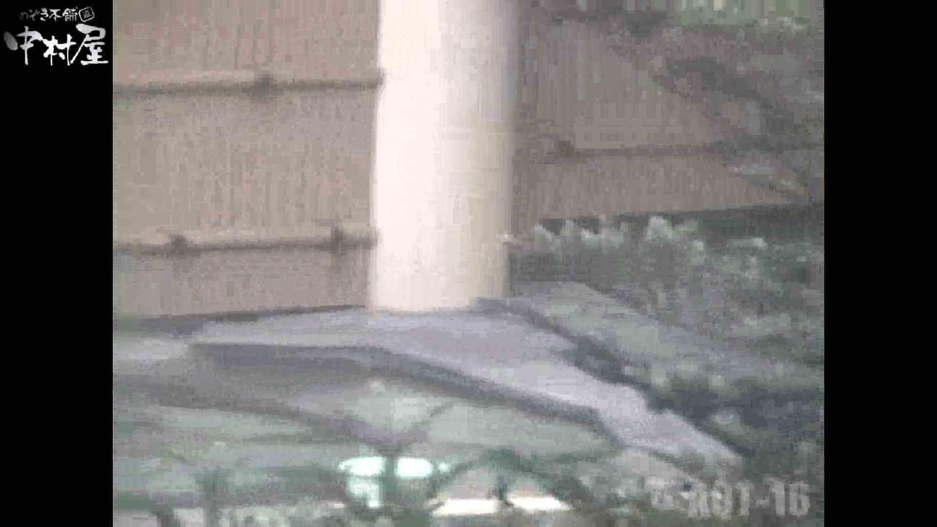 Aquaな露天風呂Vol.880潜入盗撮露天風呂十六判湯 其の八 潜入シリーズ | 盗撮  84pic 27