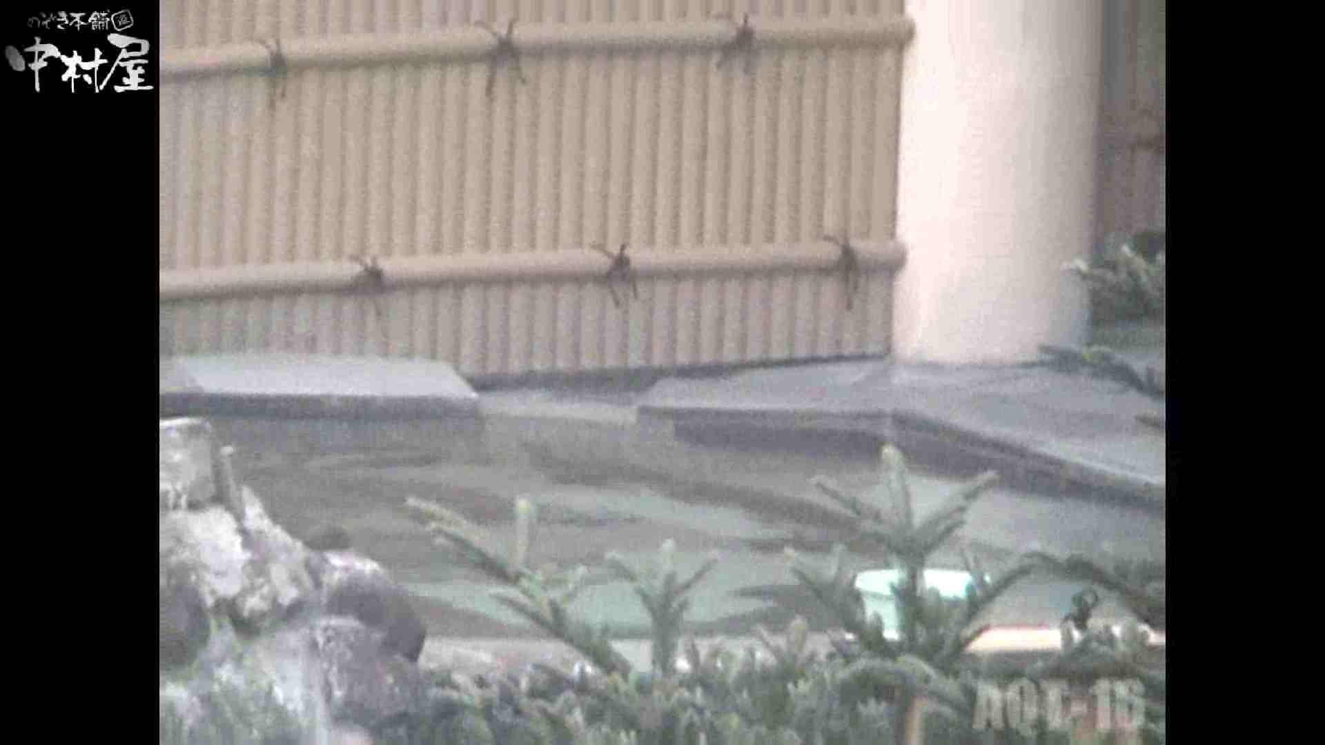 Aquaな露天風呂Vol.880潜入盗撮露天風呂十六判湯 其の八 潜入シリーズ | 盗撮  84pic 31