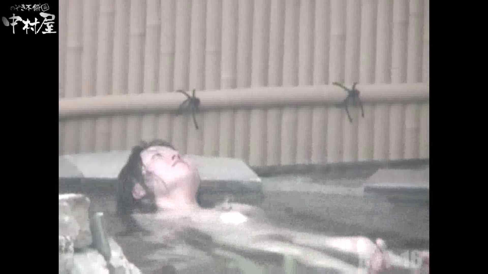 Aquaな露天風呂Vol.880潜入盗撮露天風呂十六判湯 其の八 潜入シリーズ | 盗撮  84pic 49