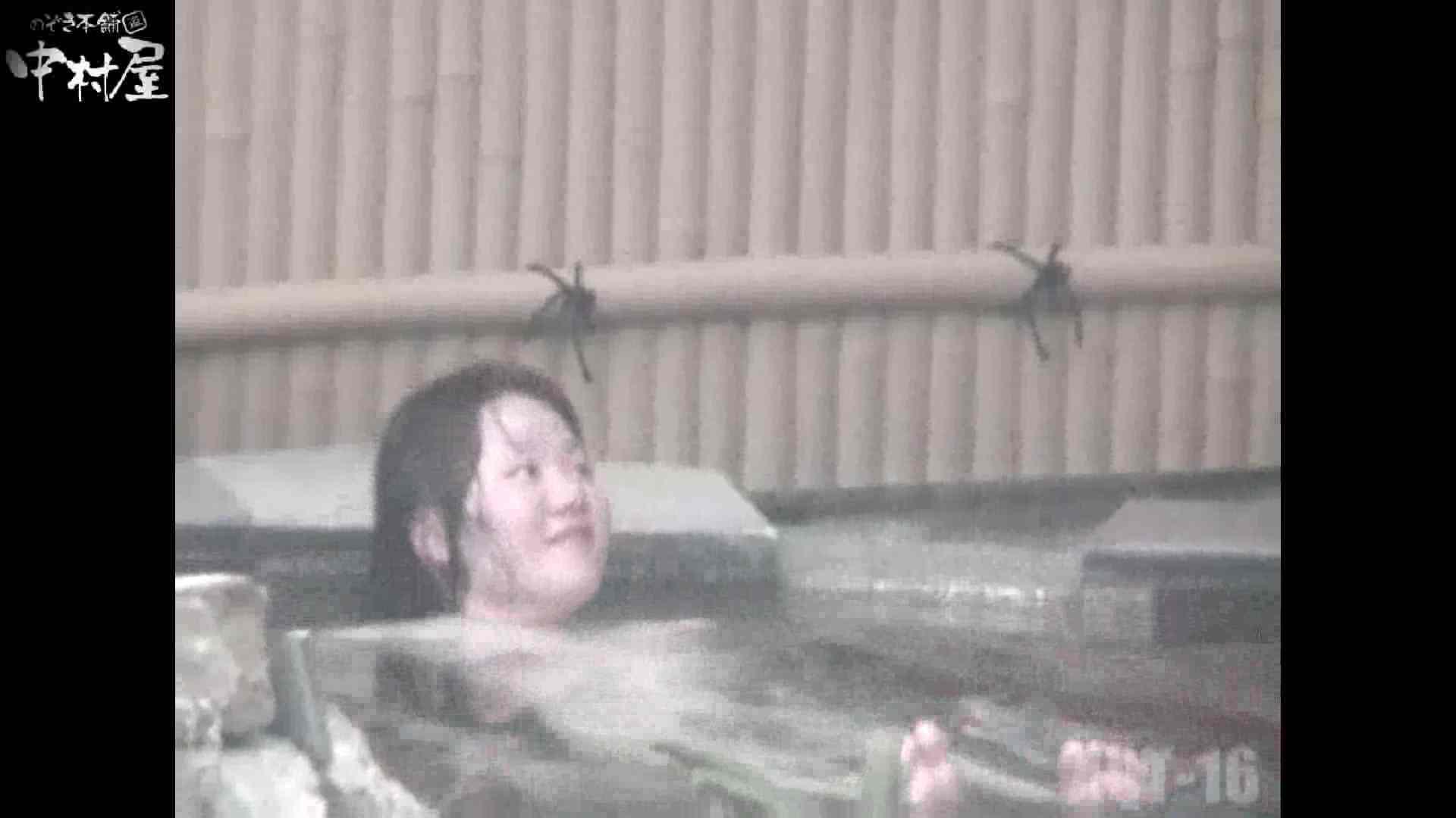 Aquaな露天風呂Vol.880潜入盗撮露天風呂十六判湯 其の八 潜入シリーズ | 盗撮  84pic 50