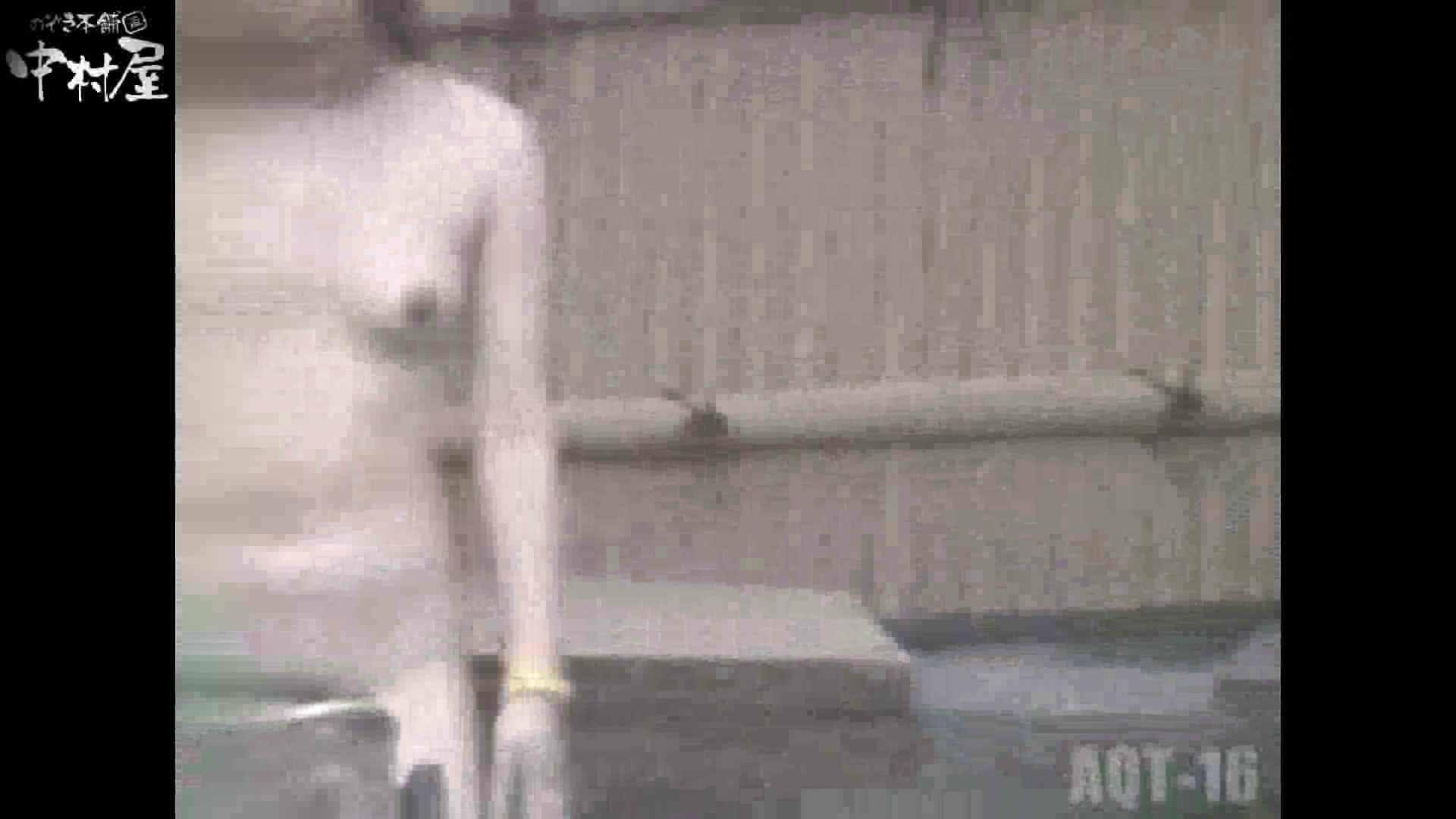 Aquaな露天風呂Vol.880潜入盗撮露天風呂十六判湯 其の八 潜入シリーズ | 盗撮  84pic 64