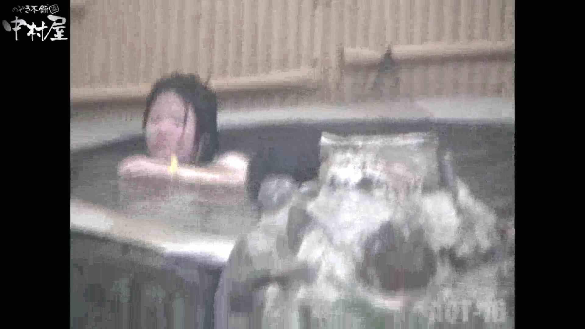 Aquaな露天風呂Vol.880潜入盗撮露天風呂十六判湯 其の八 潜入シリーズ | 盗撮  84pic 77