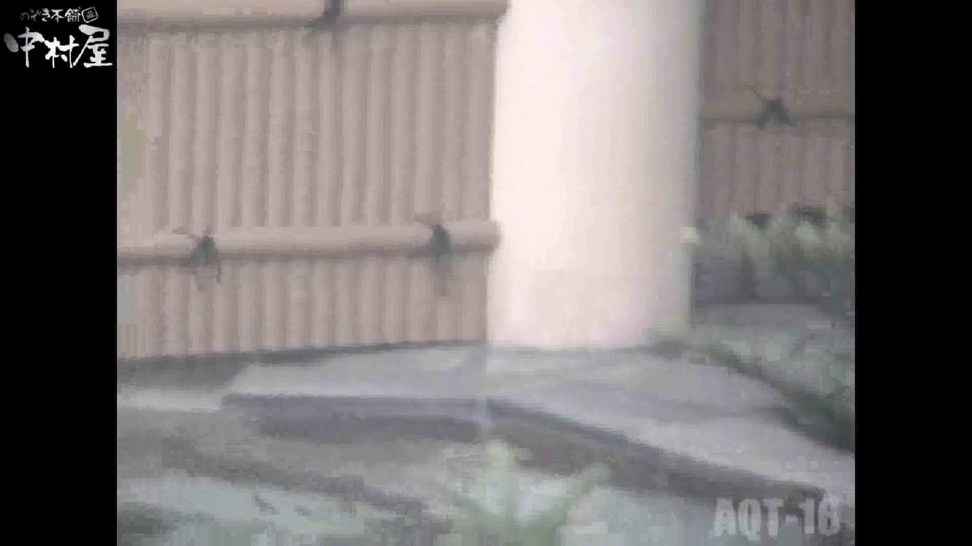 Aquaな露天風呂Vol.880潜入盗撮露天風呂十六判湯 其の八 潜入シリーズ | 盗撮  84pic 82