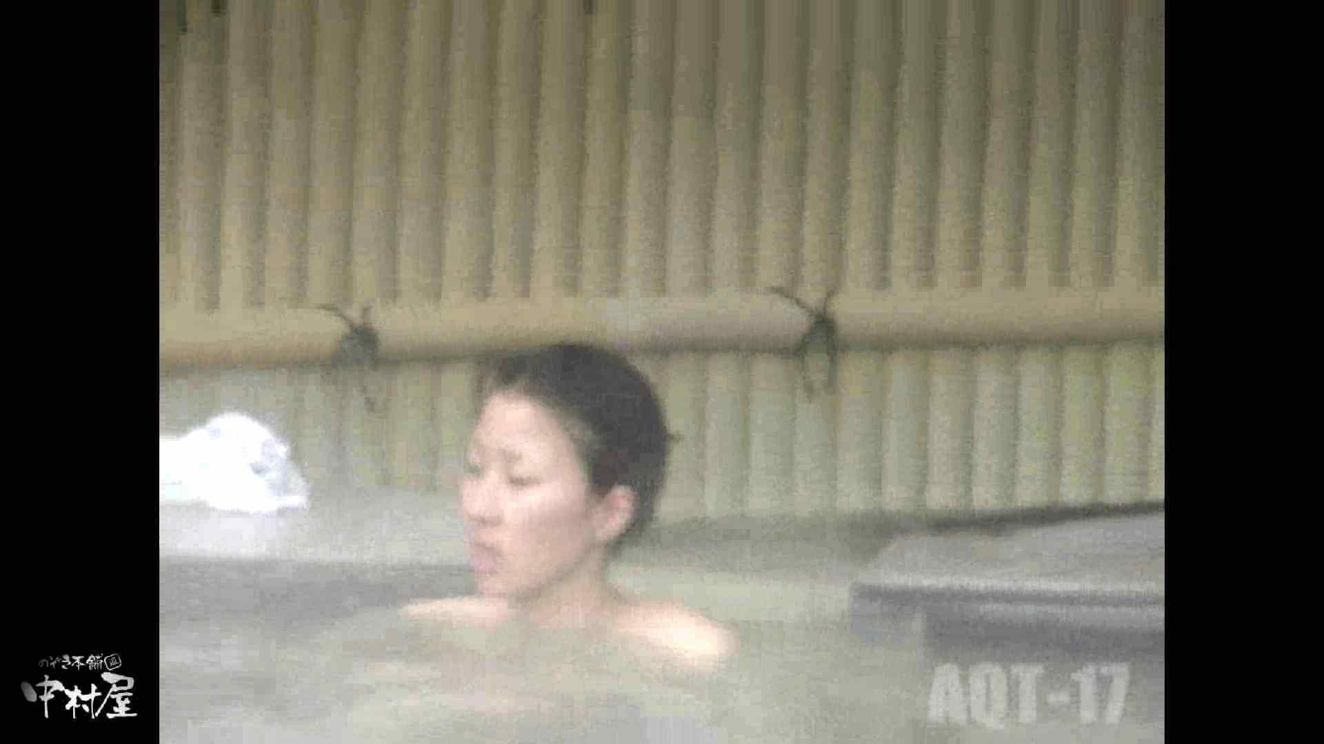Aquaな露天風呂Vol.881潜入盗撮露天風呂十七判湯 其の二 露天   HなOL  101pic 1