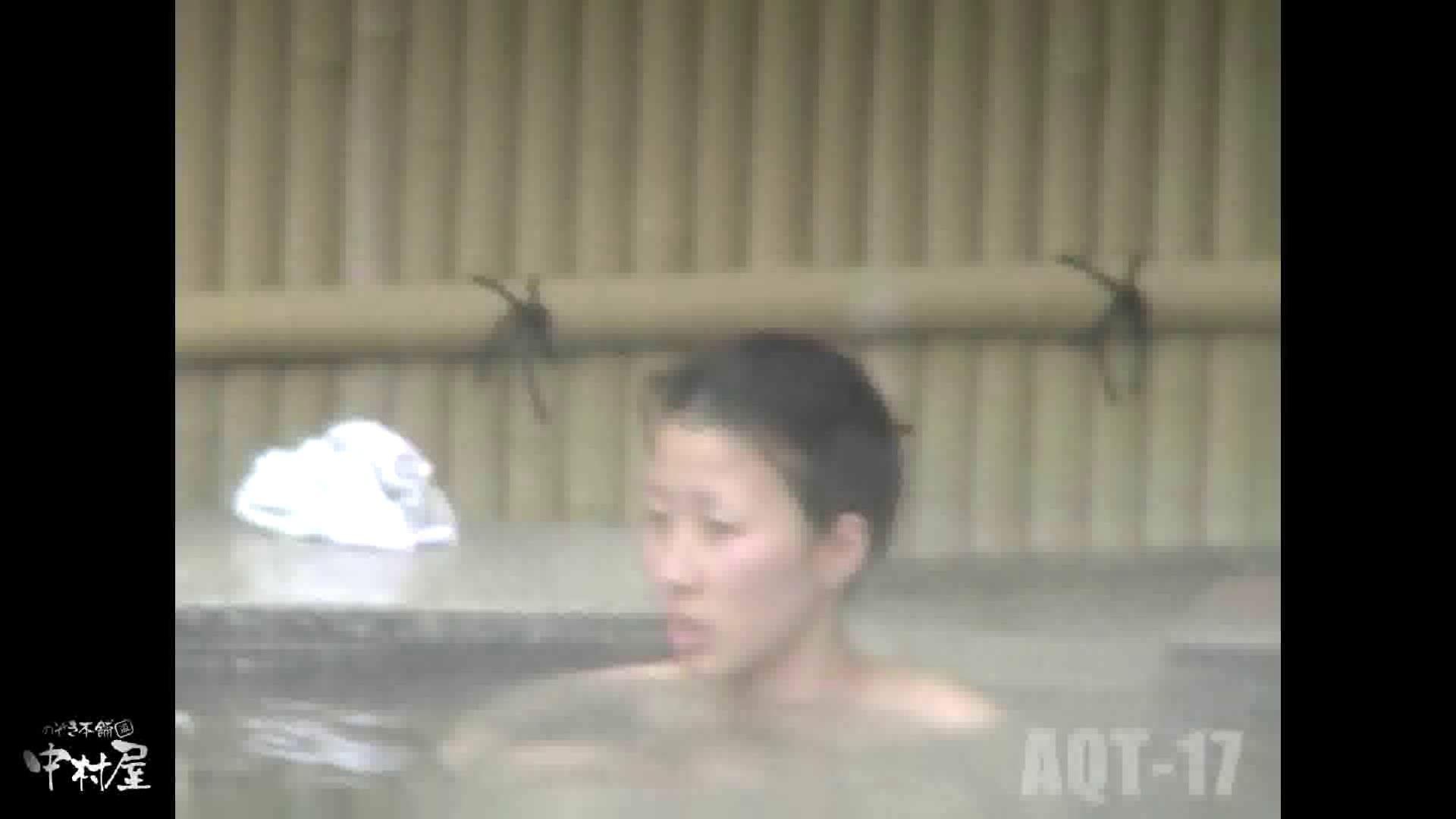 Aquaな露天風呂Vol.881潜入盗撮露天風呂十七判湯 其の二 露天   HなOL  101pic 2