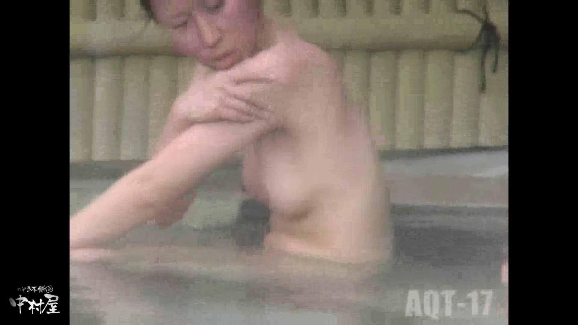 Aquaな露天風呂Vol.881潜入盗撮露天風呂十七判湯 其の二 露天   HなOL  101pic 49