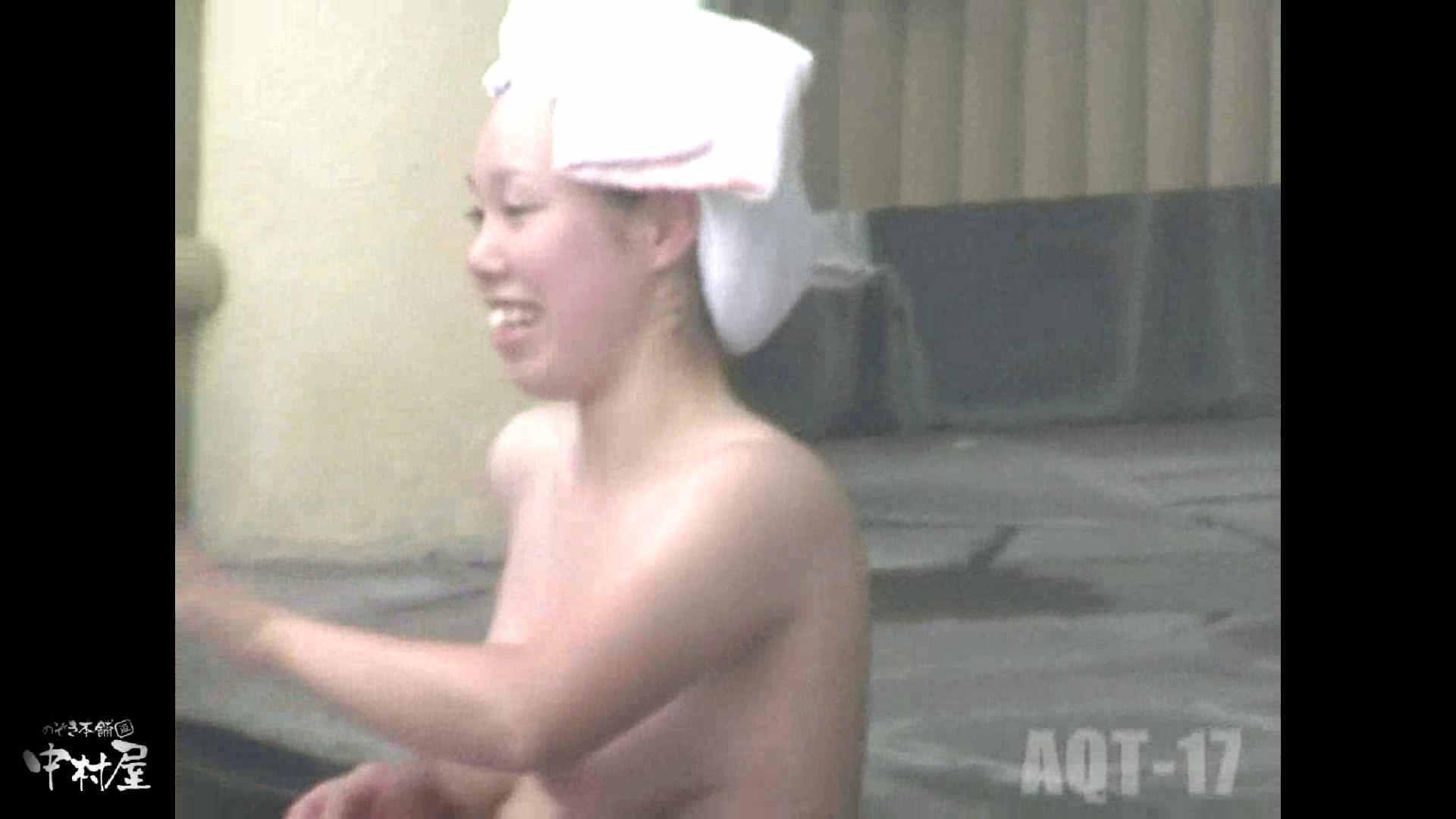 Aquaな露天風呂Vol.881潜入盗撮露天風呂十七判湯 其の四 盗撮   潜入シリーズ  61pic 17