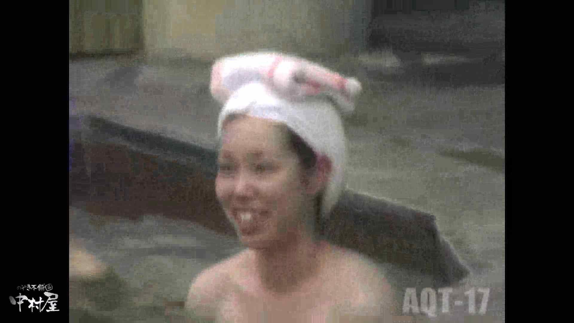 Aquaな露天風呂Vol.881潜入盗撮露天風呂十七判湯 其の四 盗撮   潜入シリーズ  61pic 24