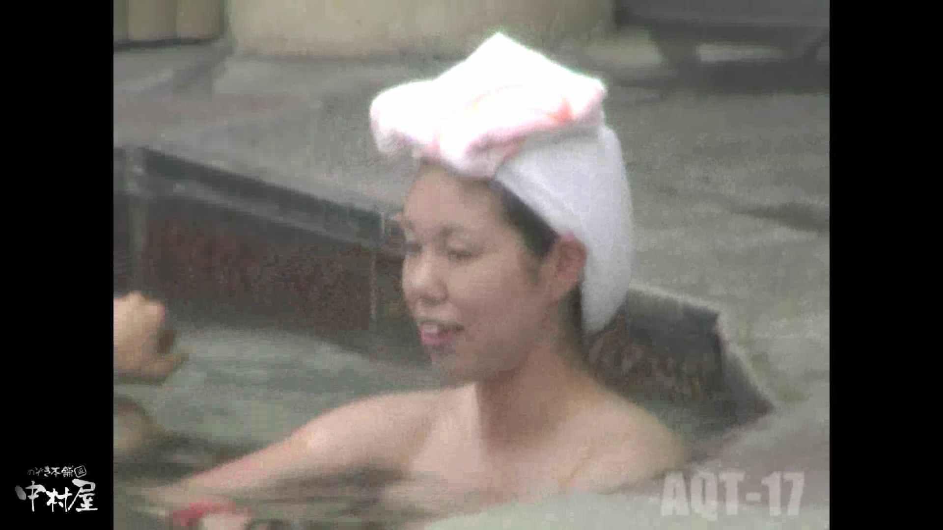 Aquaな露天風呂Vol.881潜入盗撮露天風呂十七判湯 其の四 盗撮   潜入シリーズ  61pic 29