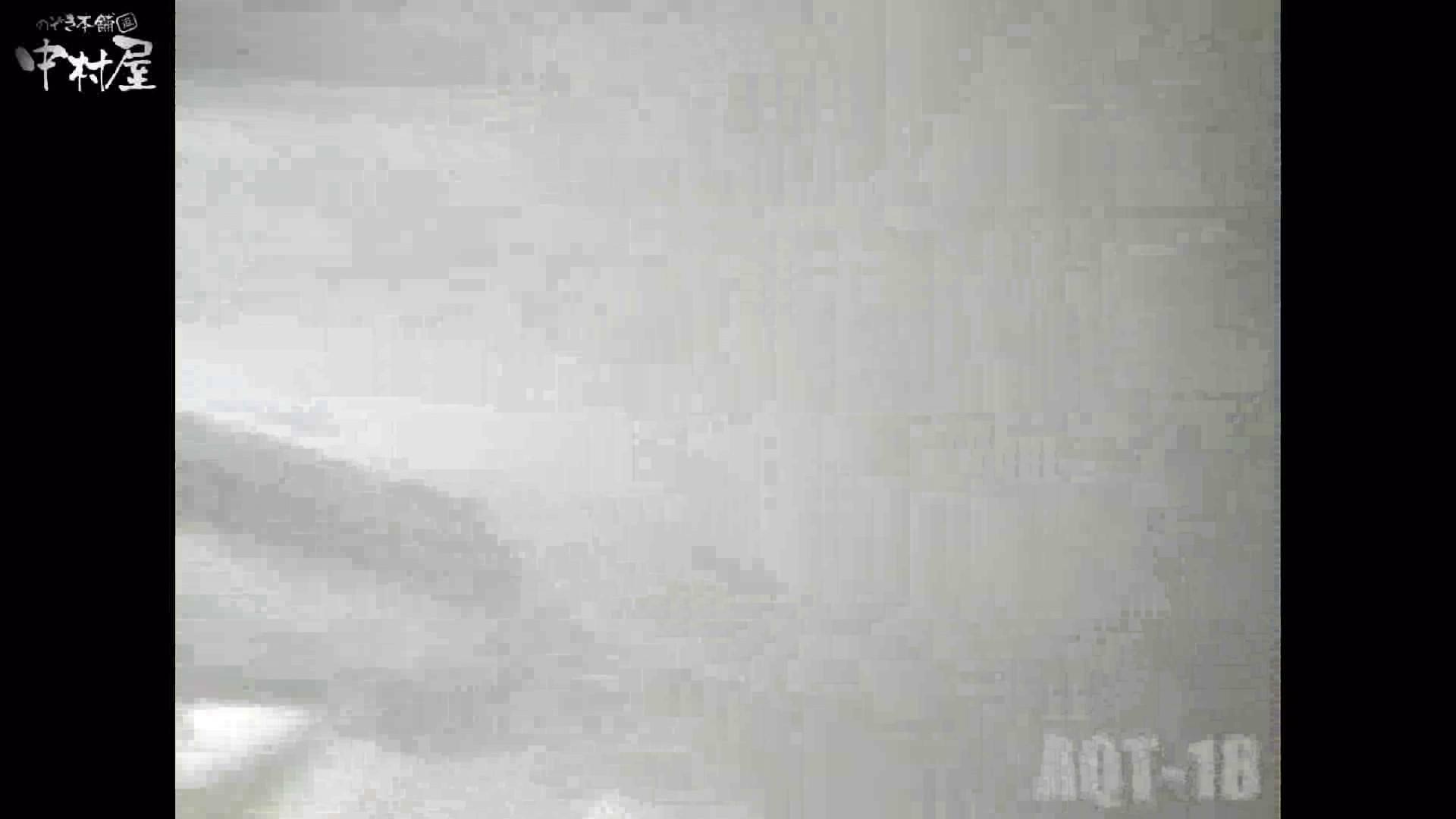Aquaな露天風呂Vol.882潜入盗撮露天風呂十八判湯 其の二 HなOL | 盗撮  77pic 7