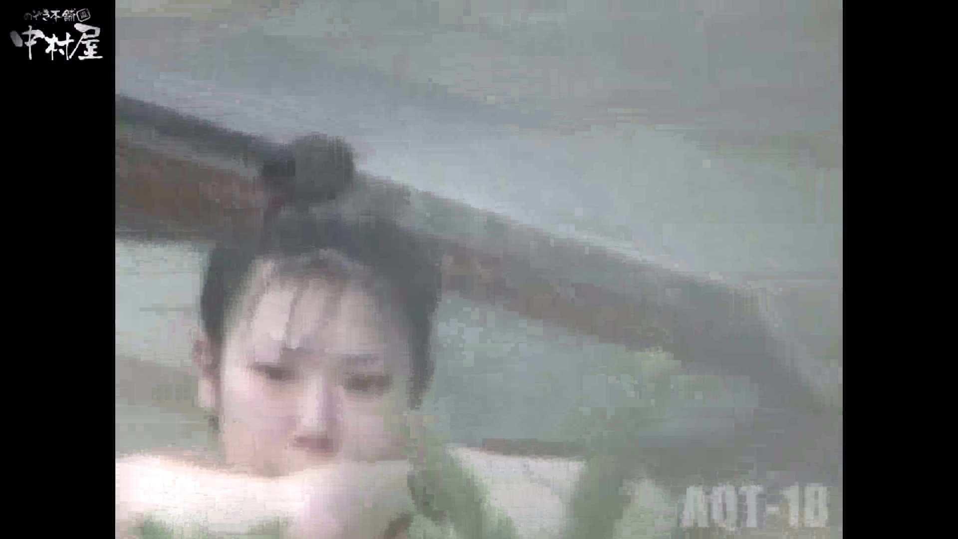 Aquaな露天風呂Vol.882潜入盗撮露天風呂十八判湯 其の二 HなOL | 盗撮  77pic 8