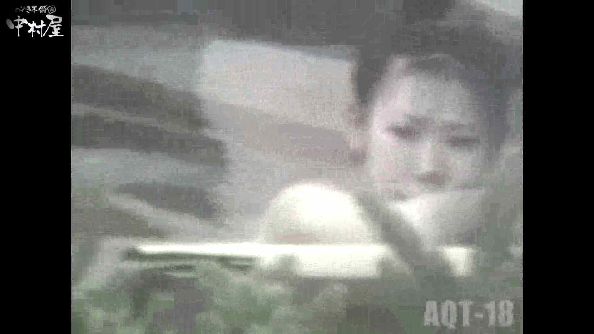 Aquaな露天風呂Vol.882潜入盗撮露天風呂十八判湯 其の二 HなOL | 盗撮  77pic 9