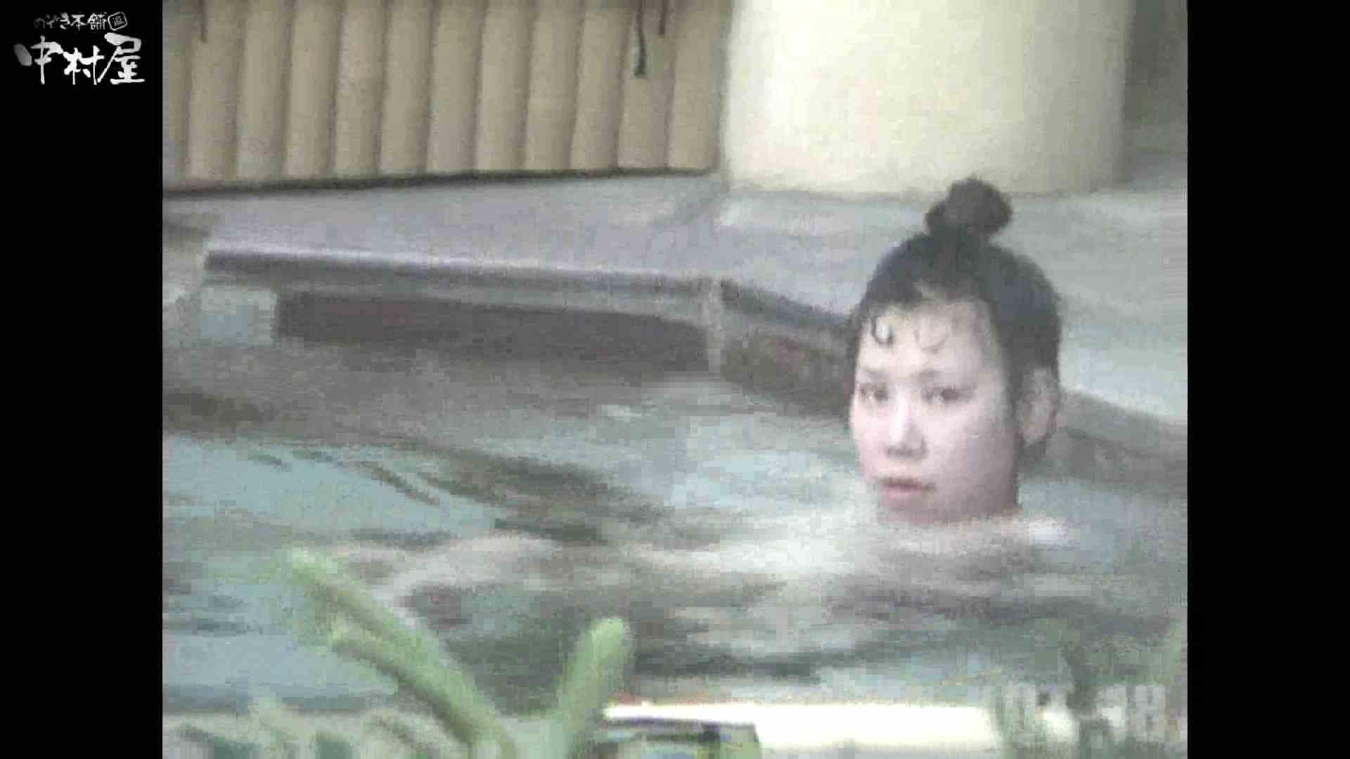 Aquaな露天風呂Vol.882潜入盗撮露天風呂十八判湯 其の二 HなOL | 盗撮  77pic 11