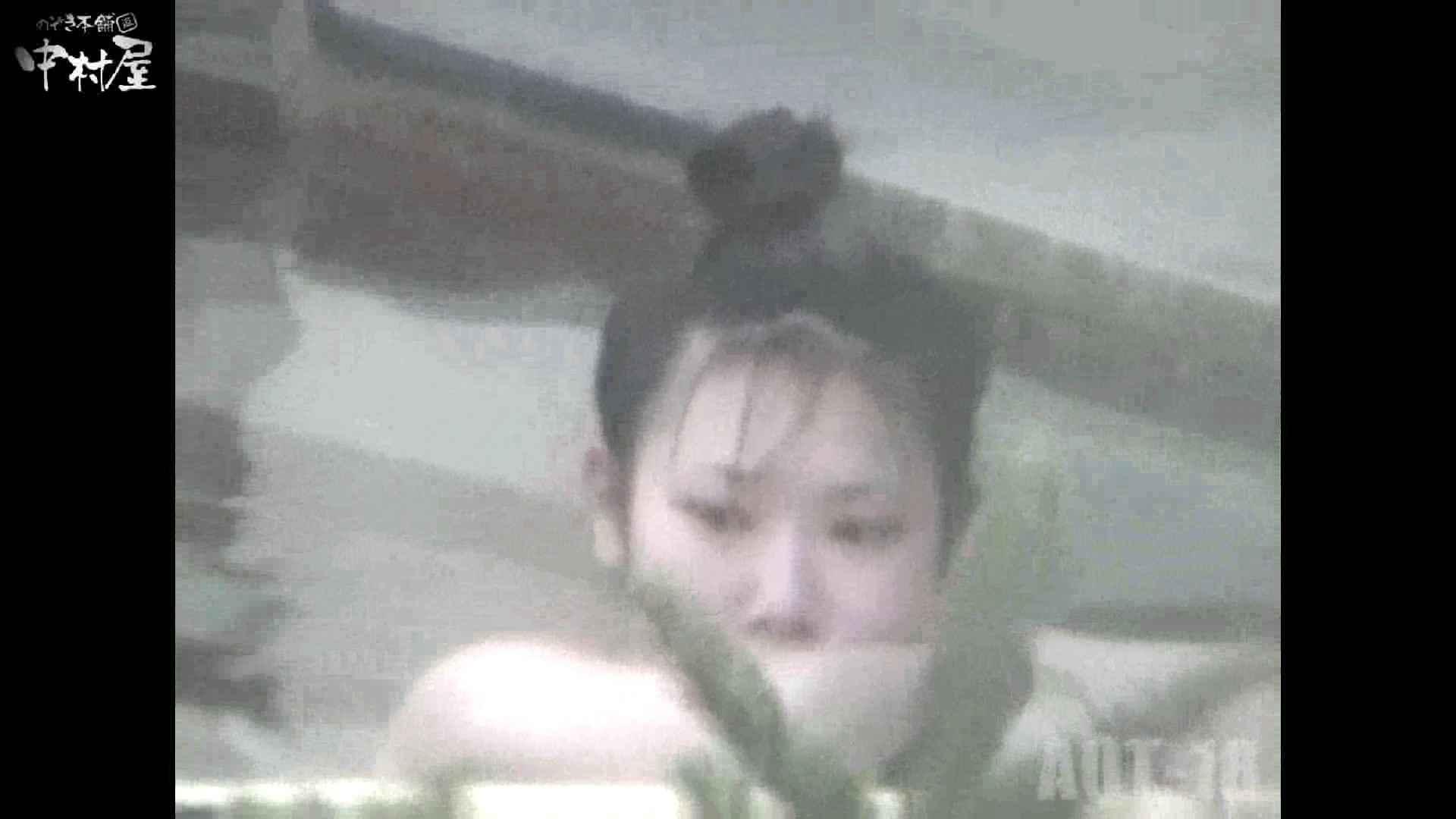 Aquaな露天風呂Vol.882潜入盗撮露天風呂十八判湯 其の二 HなOL | 盗撮  77pic 12