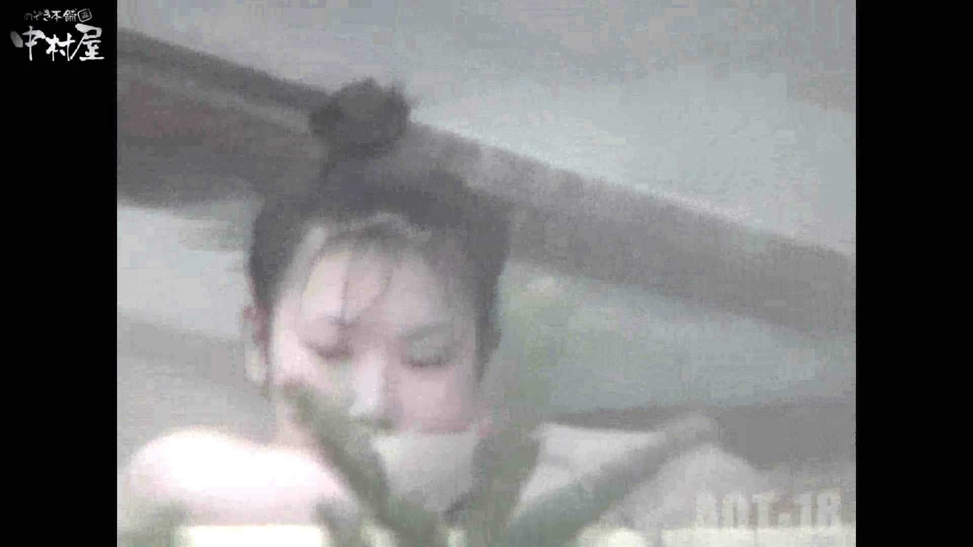 Aquaな露天風呂Vol.882潜入盗撮露天風呂十八判湯 其の二 HなOL | 盗撮  77pic 13