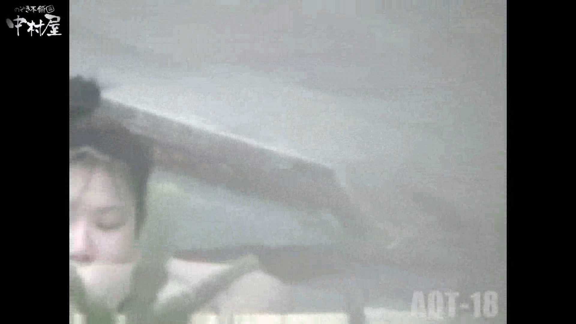 Aquaな露天風呂Vol.882潜入盗撮露天風呂十八判湯 其の二 HなOL | 盗撮  77pic 14
