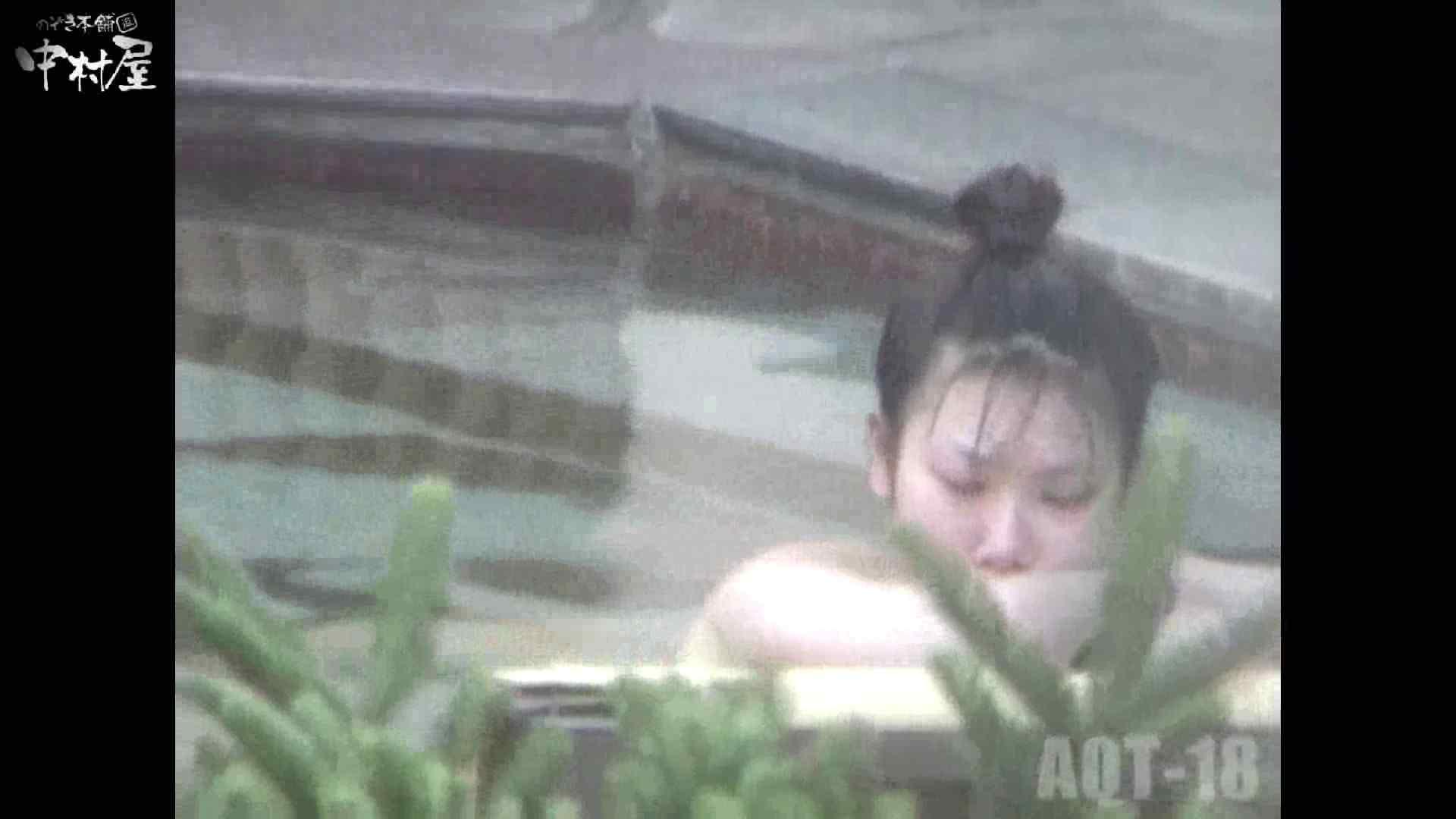 Aquaな露天風呂Vol.882潜入盗撮露天風呂十八判湯 其の二 HなOL | 盗撮  77pic 17