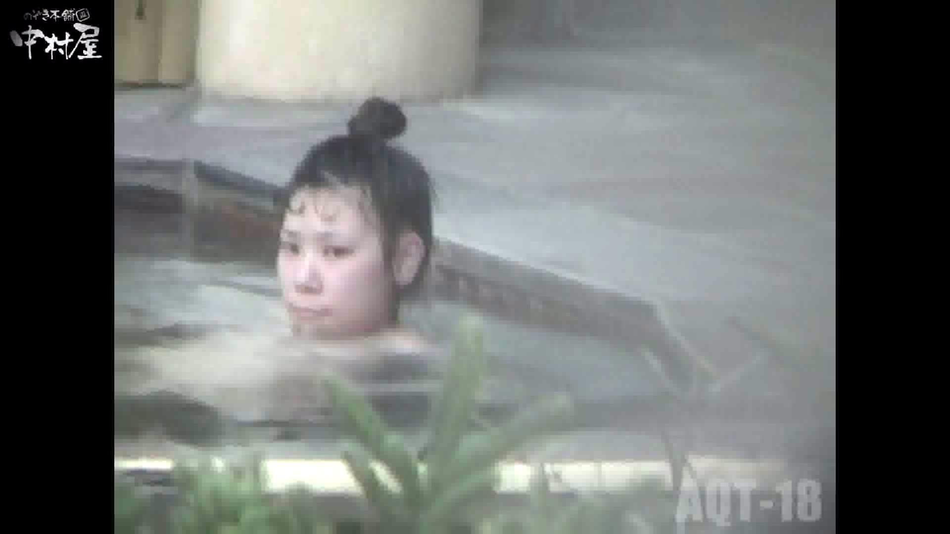 Aquaな露天風呂Vol.882潜入盗撮露天風呂十八判湯 其の二 HなOL | 盗撮  77pic 24