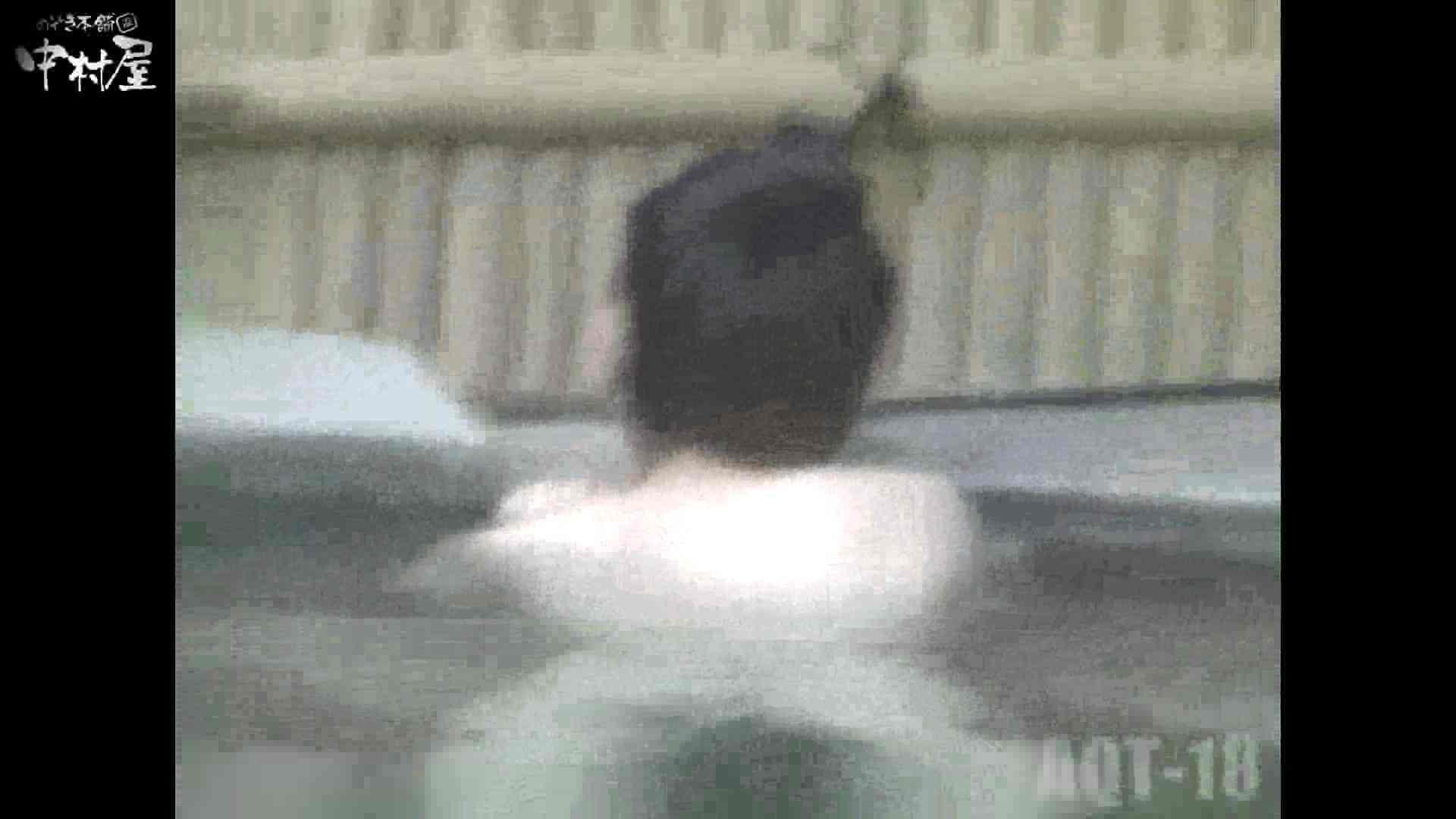 Aquaな露天風呂Vol.882潜入盗撮露天風呂十八判湯 其の二 HなOL | 盗撮  77pic 32