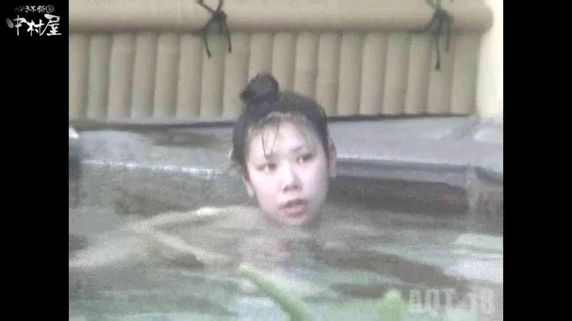 Aquaな露天風呂Vol.882潜入盗撮露天風呂十八判湯 其の二 HなOL | 盗撮  77pic 44