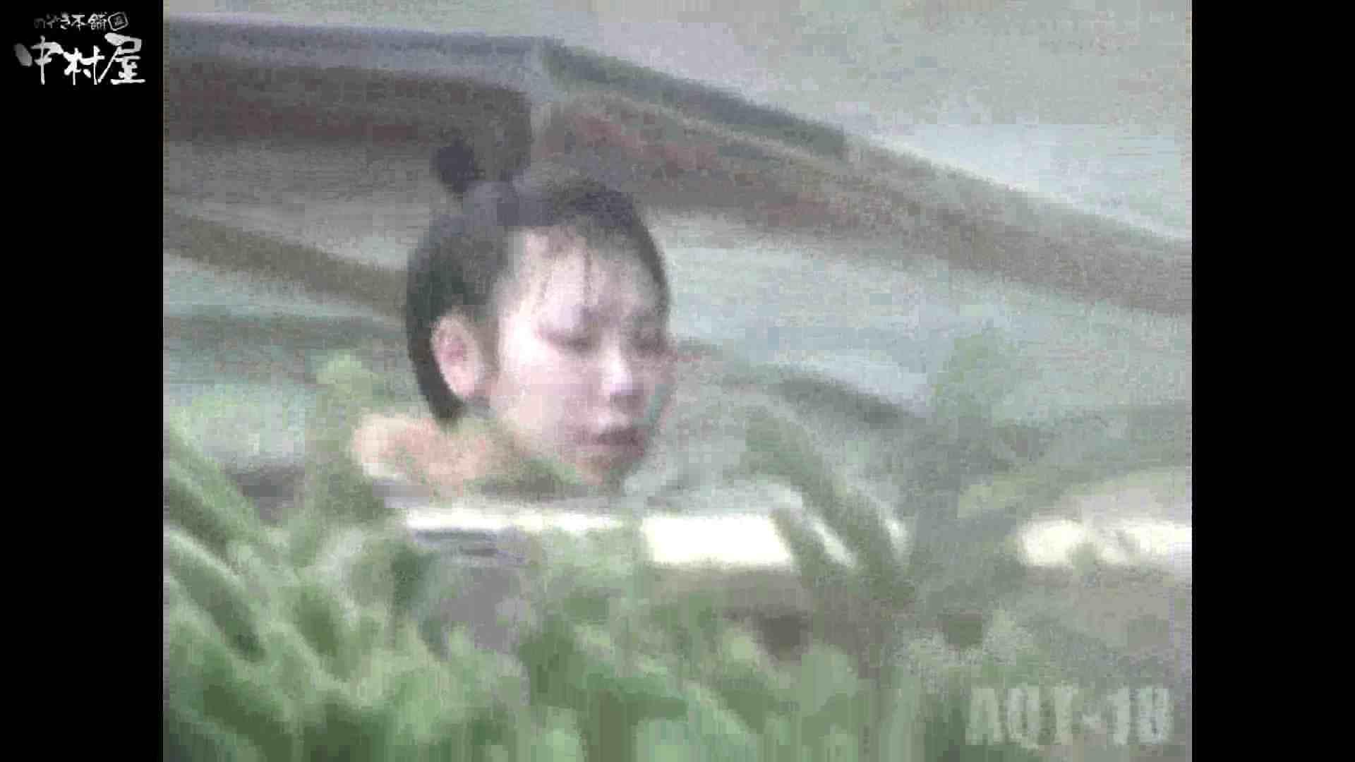 Aquaな露天風呂Vol.882潜入盗撮露天風呂十八判湯 其の二 HなOL | 盗撮  77pic 49