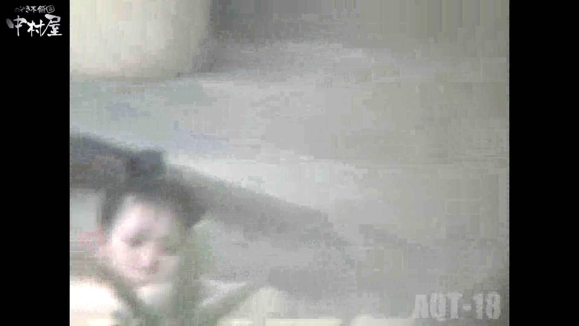 Aquaな露天風呂Vol.882潜入盗撮露天風呂十八判湯 其の二 HなOL | 盗撮  77pic 54