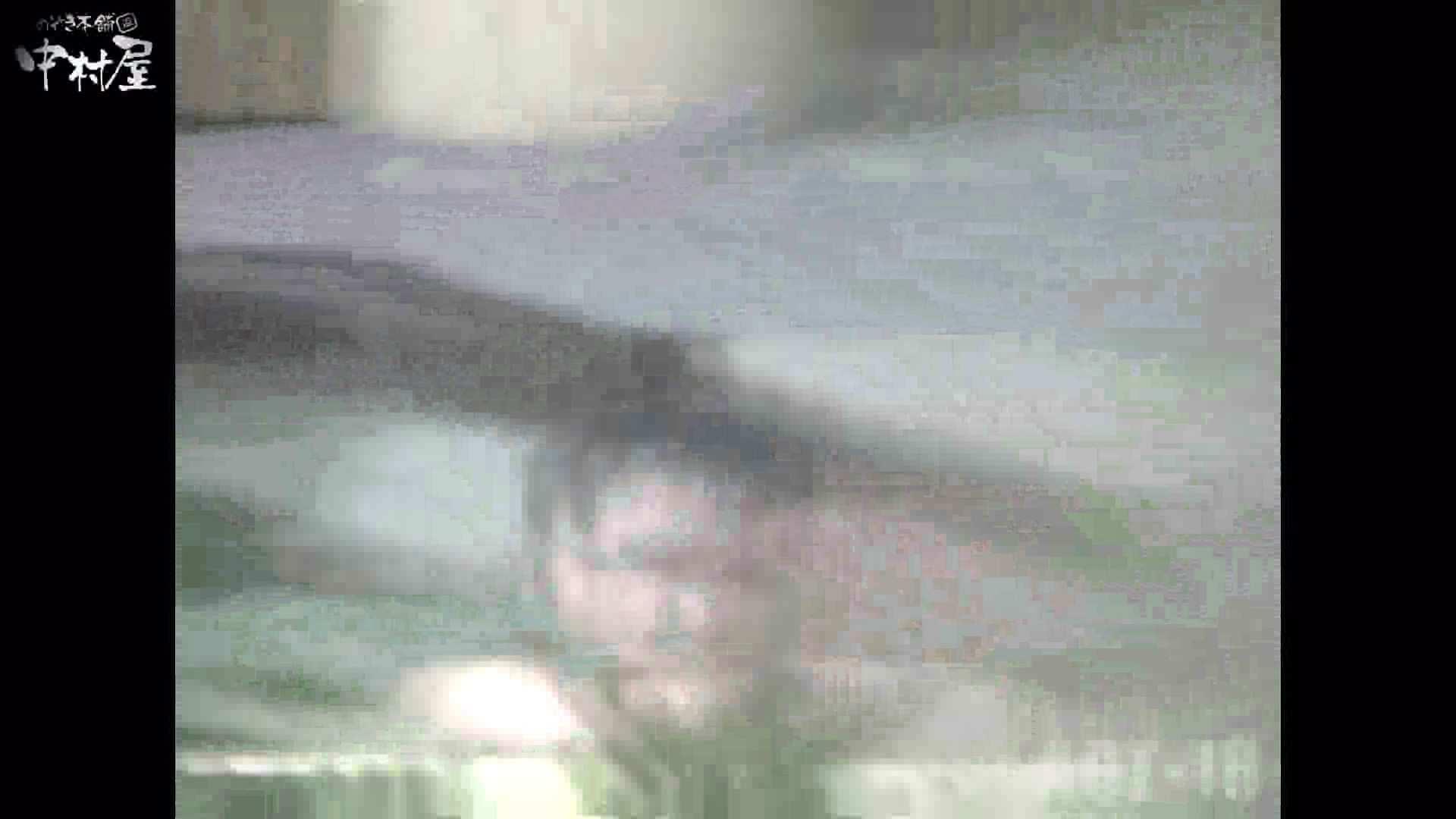 Aquaな露天風呂Vol.882潜入盗撮露天風呂十八判湯 其の二 HなOL | 盗撮  77pic 55