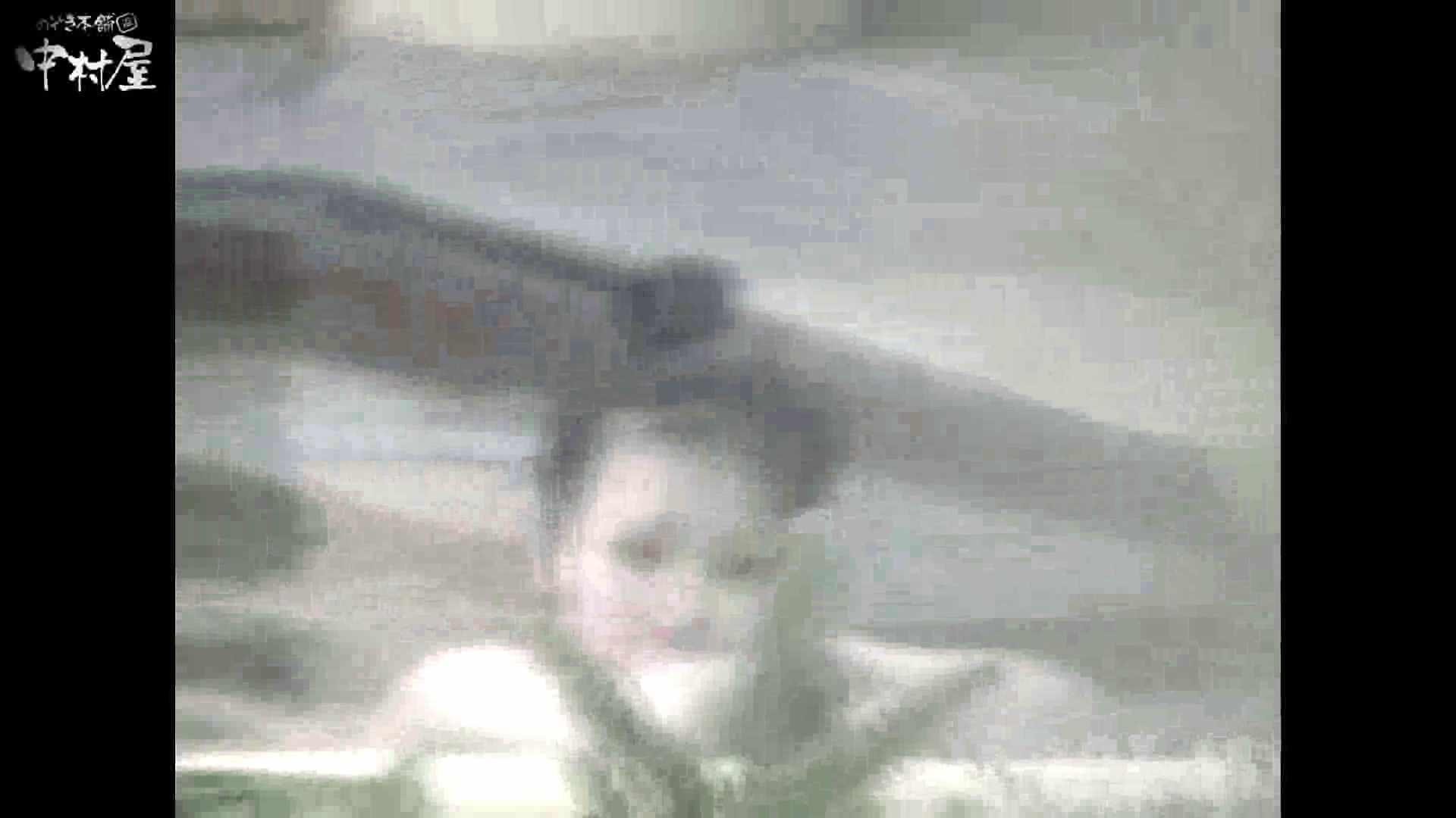 Aquaな露天風呂Vol.882潜入盗撮露天風呂十八判湯 其の二 HなOL | 盗撮  77pic 68