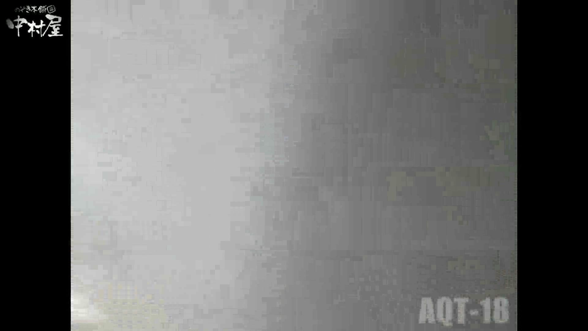 Aquaな露天風呂Vol.882潜入盗撮露天風呂十八判湯 其の二 HなOL | 盗撮  77pic 69