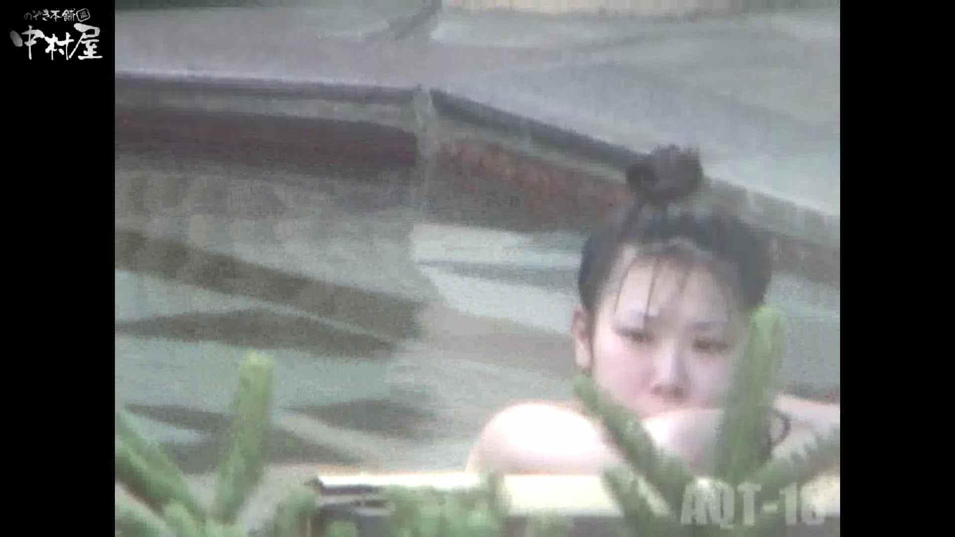 Aquaな露天風呂Vol.882潜入盗撮露天風呂十八判湯 其の二 HなOL | 盗撮  77pic 77