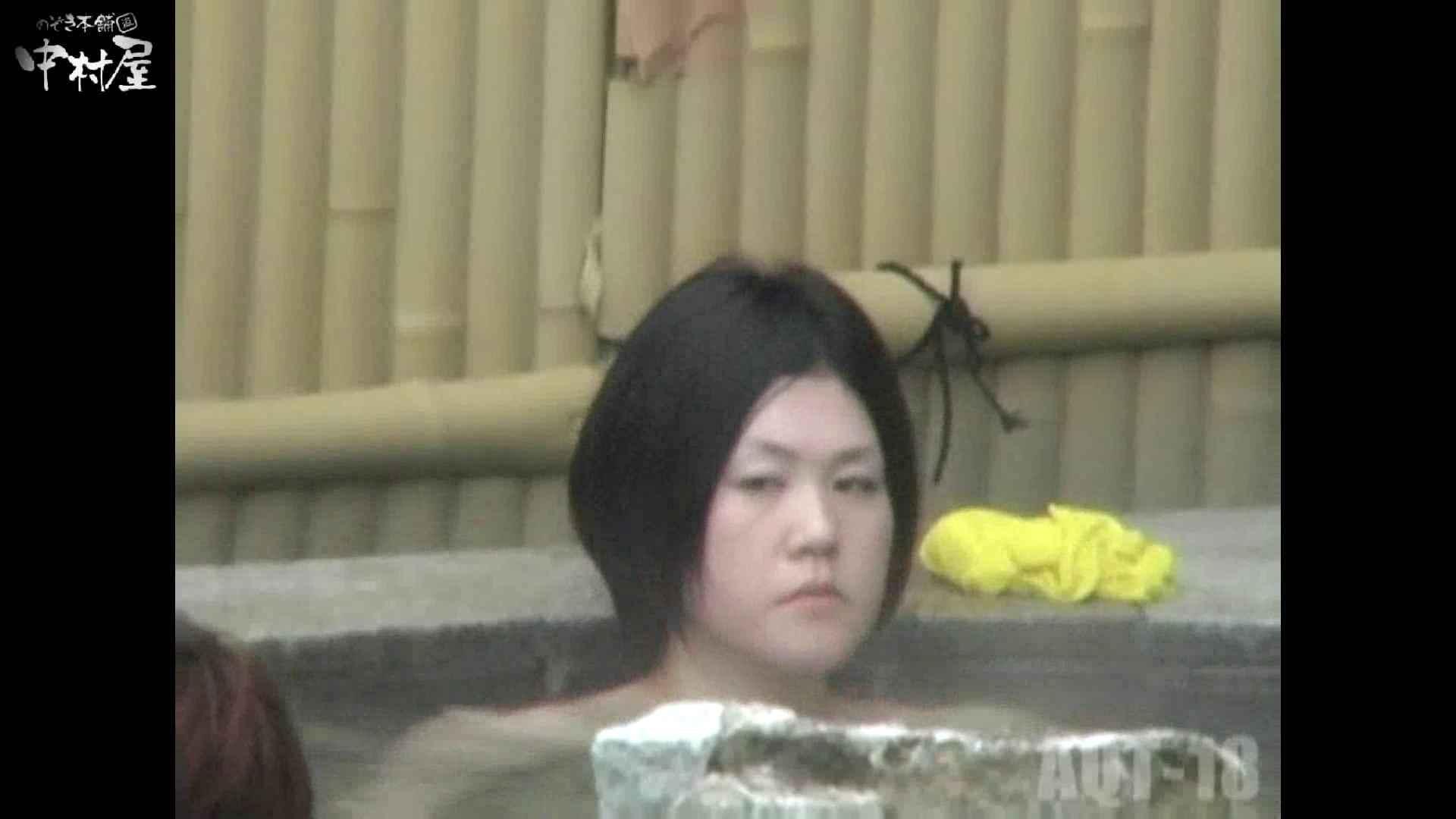 Aquaな露天風呂Vol.882潜入盗撮露天風呂十八判湯 其の五 HなOL   露天  49pic 8