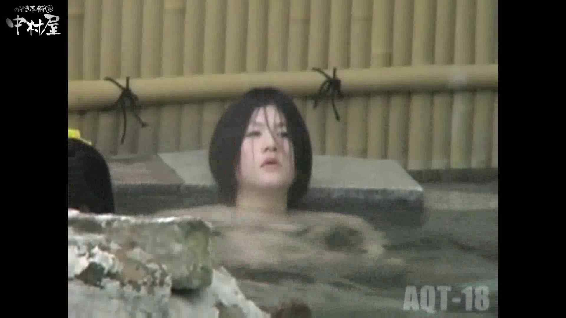Aquaな露天風呂Vol.882潜入盗撮露天風呂十八判湯 其の五 HなOL   露天  49pic 27