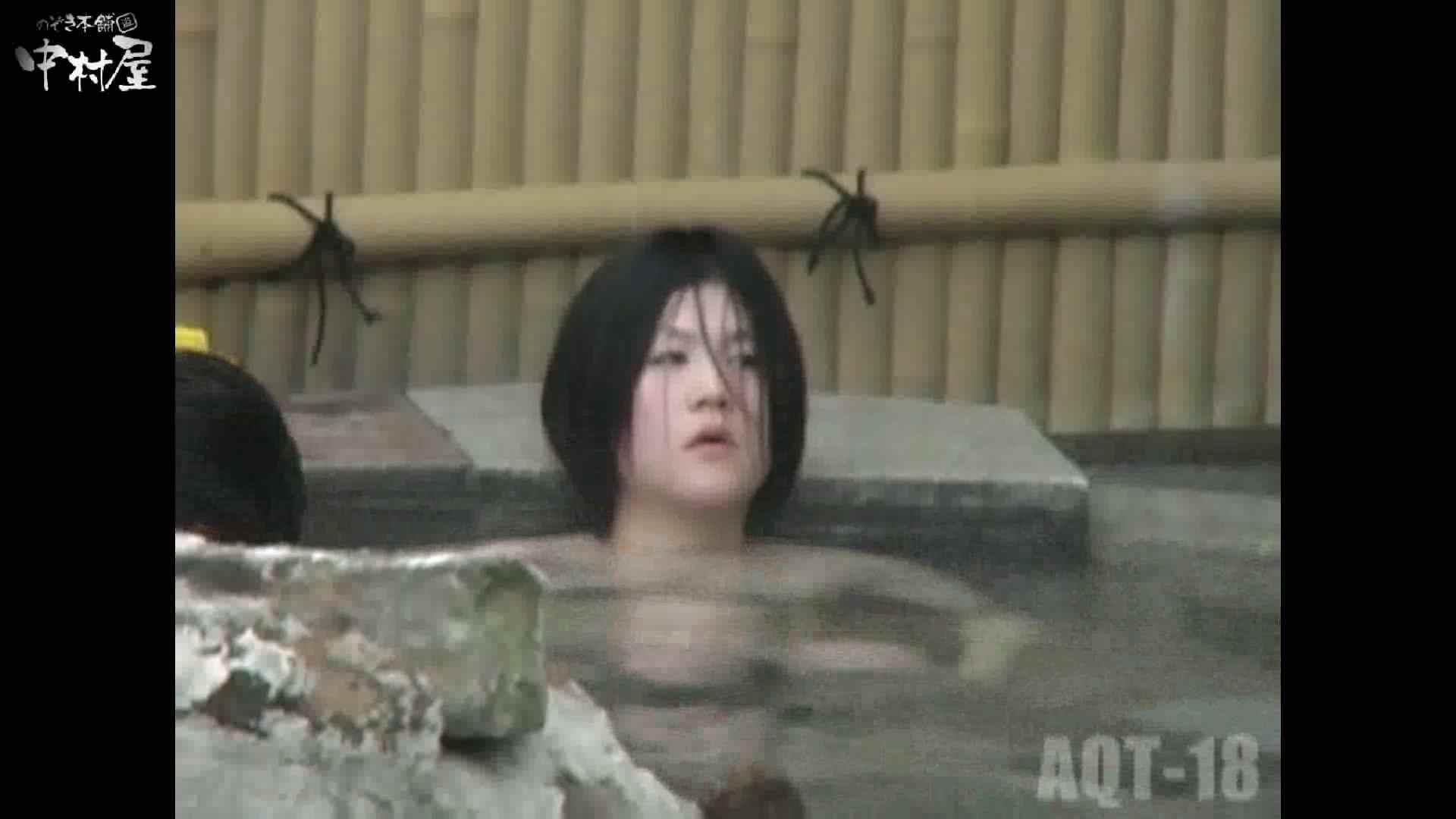 Aquaな露天風呂Vol.882潜入盗撮露天風呂十八判湯 其の五 HなOL   露天  49pic 29