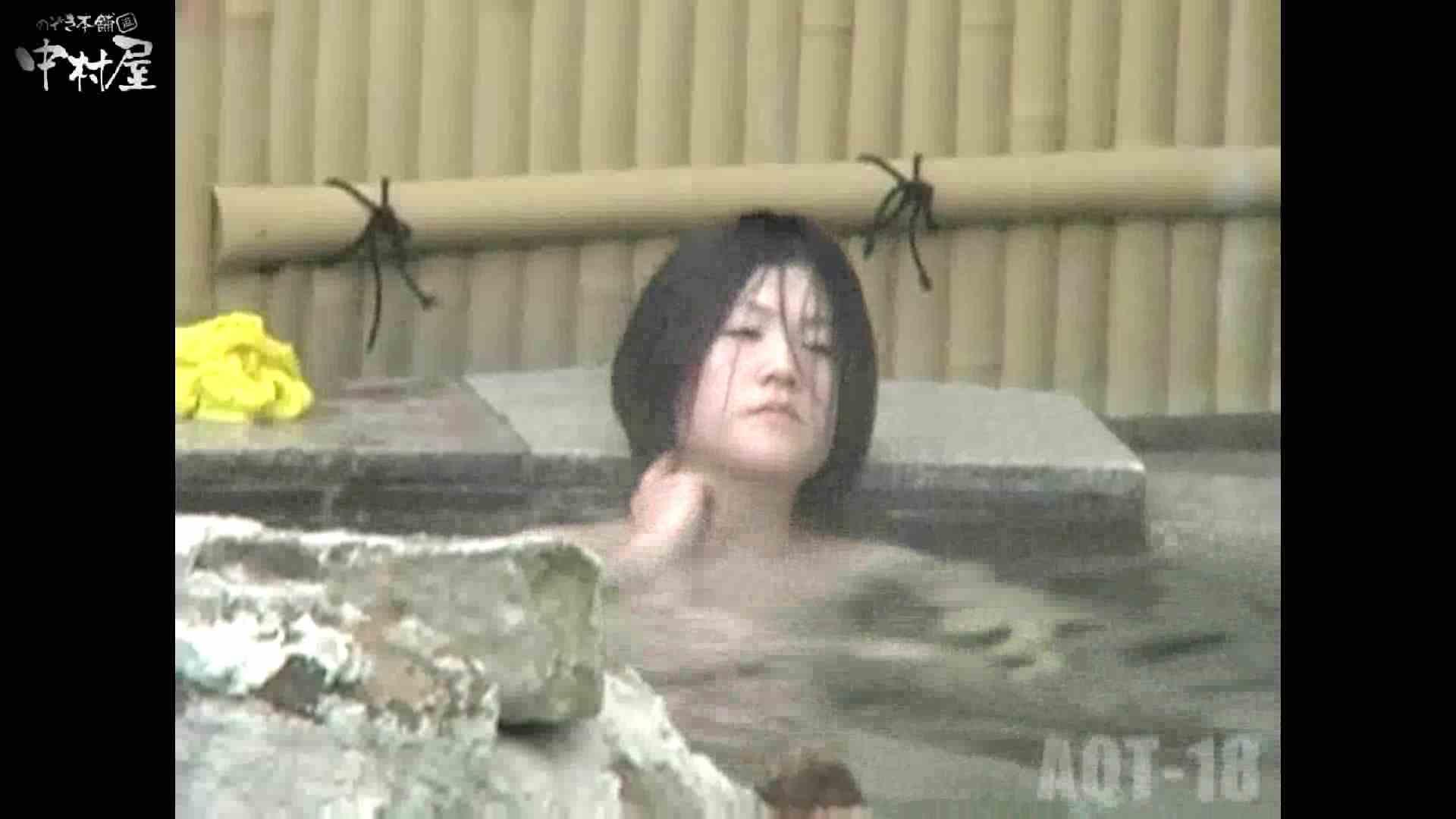 Aquaな露天風呂Vol.882潜入盗撮露天風呂十八判湯 其の五 HなOL   露天  49pic 31