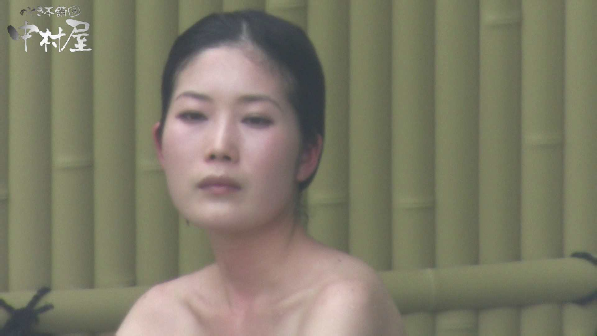 Aquaな露天風呂Vol.883 HなOL | 露天  68pic 6
