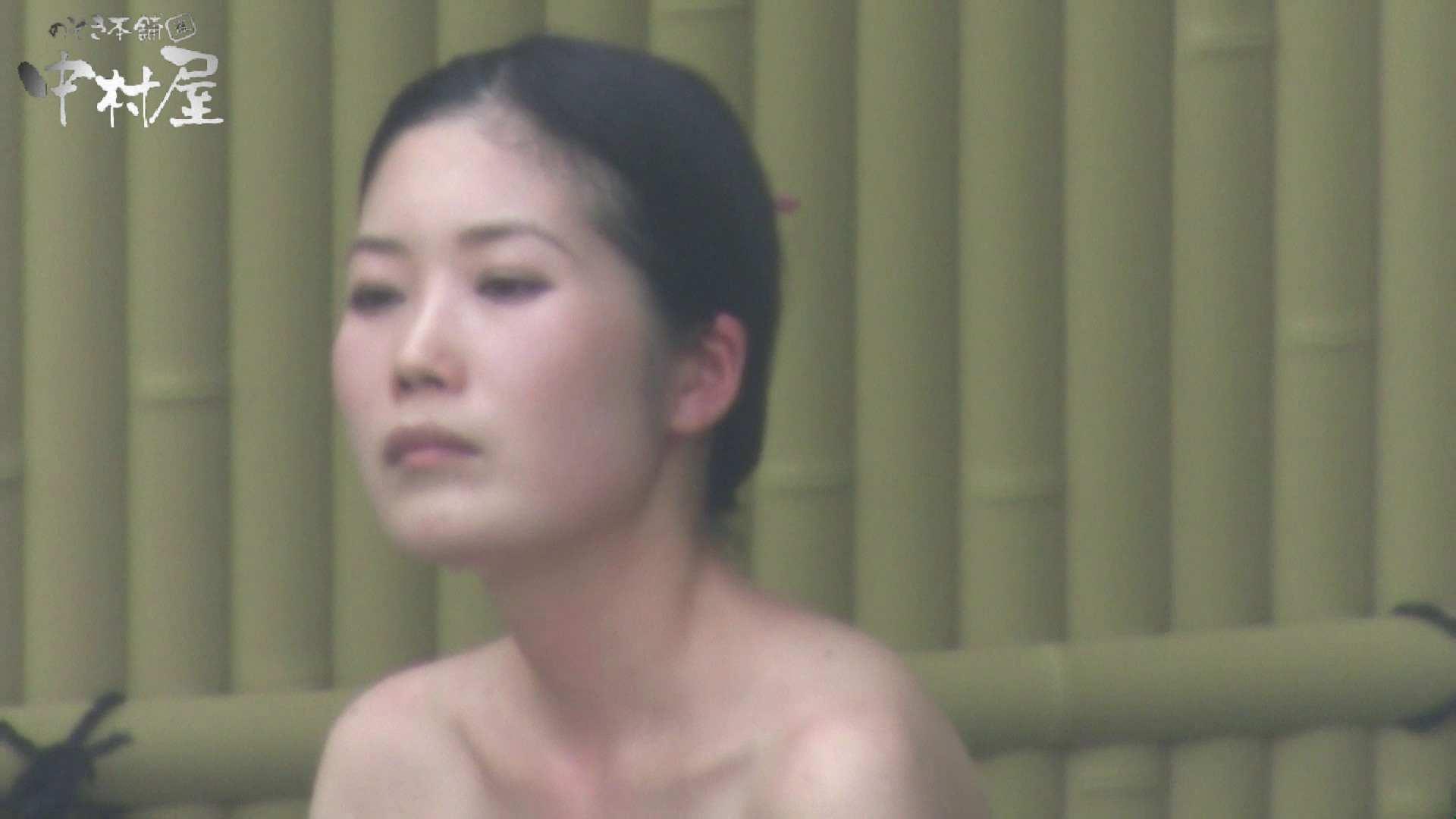 Aquaな露天風呂Vol.883 HなOL | 露天  68pic 8