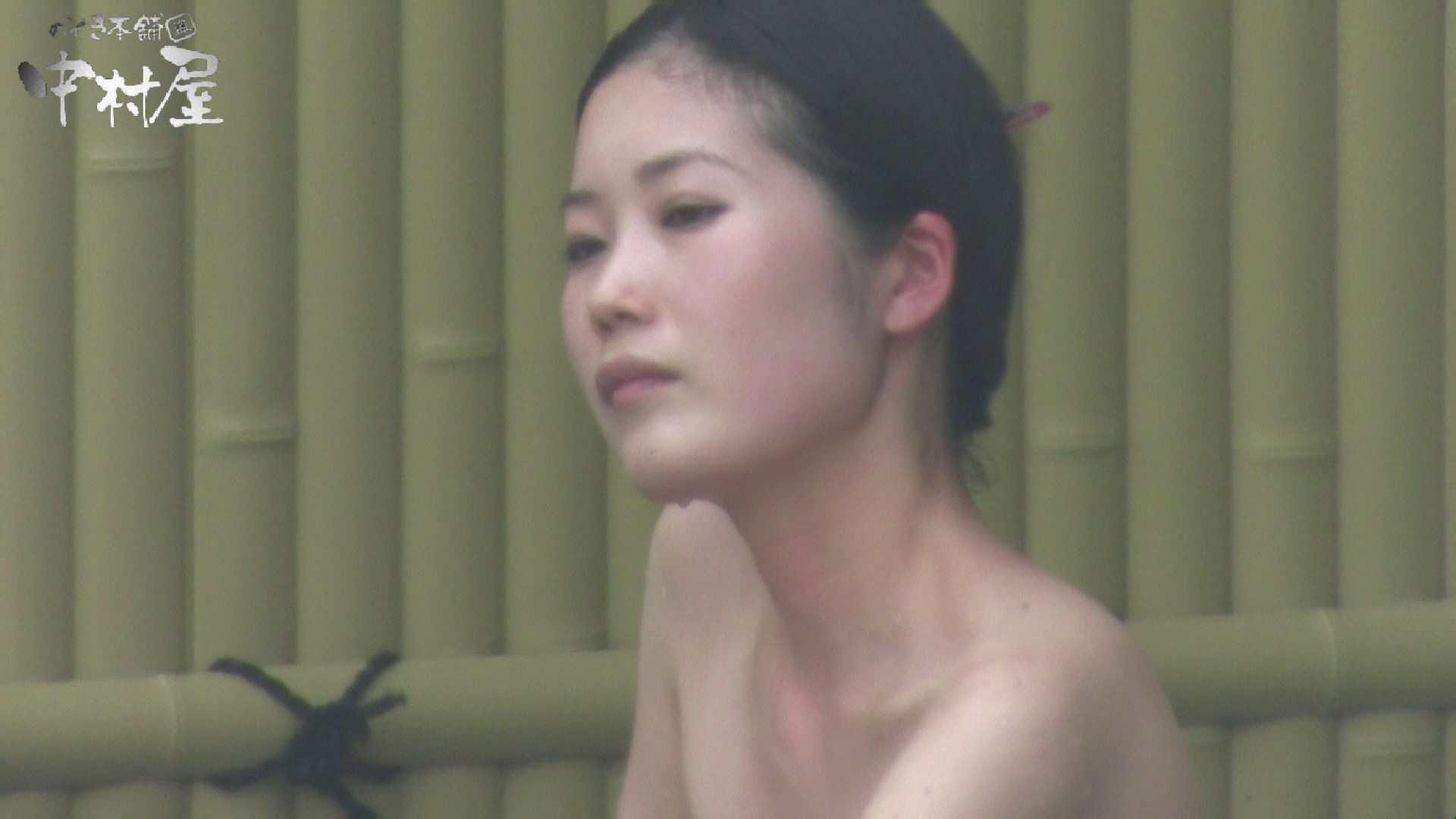 Aquaな露天風呂Vol.883 HなOL | 露天  68pic 11