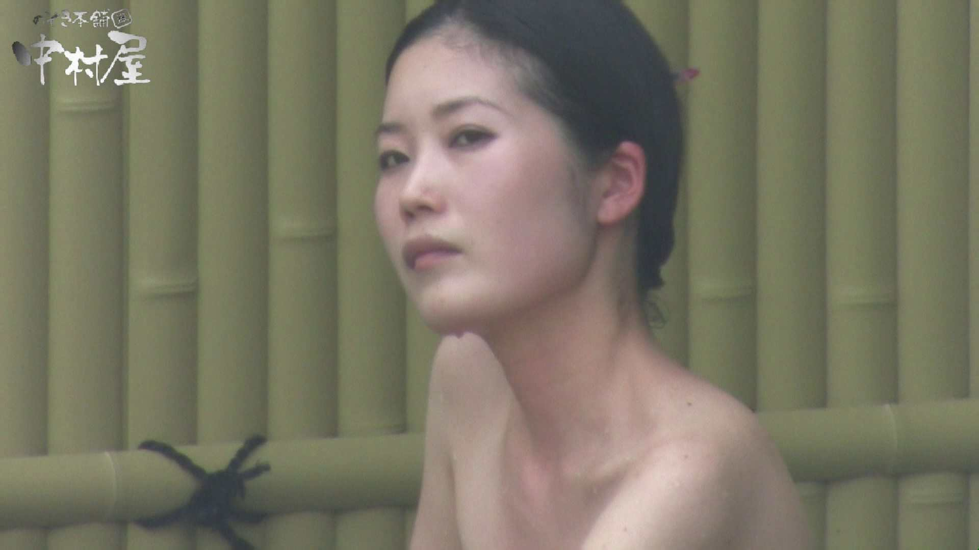 Aquaな露天風呂Vol.883 HなOL | 露天  68pic 12