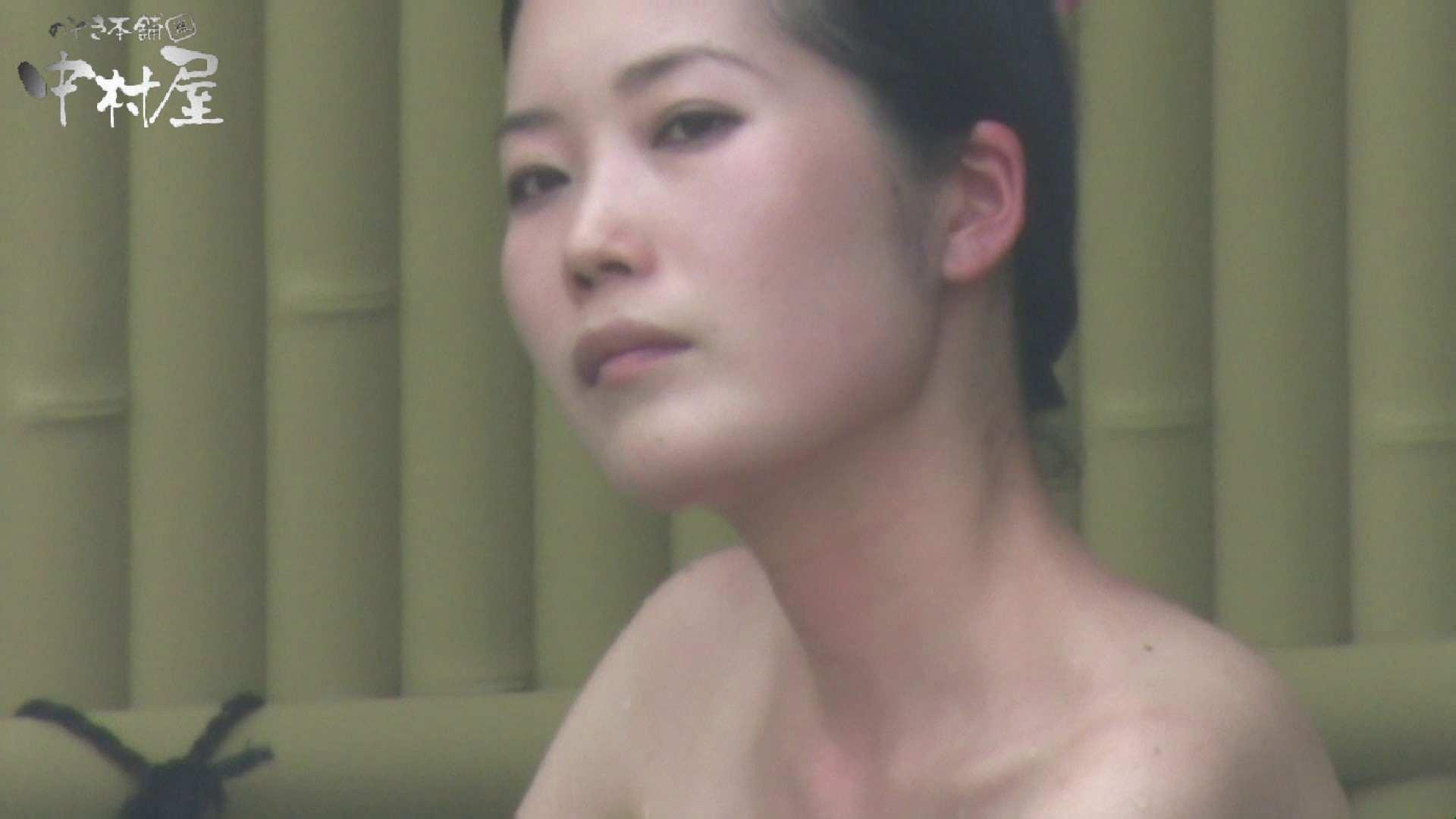 Aquaな露天風呂Vol.883 HなOL | 露天  68pic 14